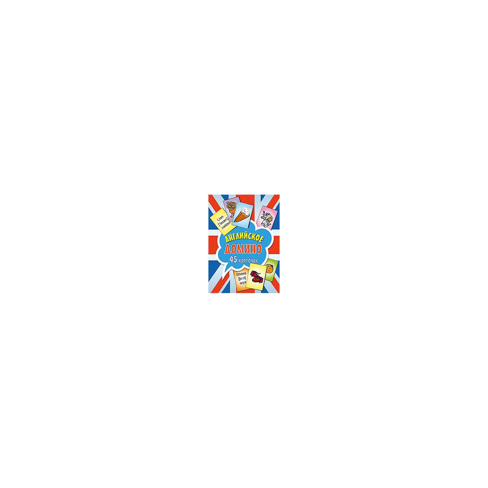 45 карточек Игра английское доминоПИТЕР<br>Характеристики 45 карточек Игра английское домино: <br><br>• год выпуска: 2015<br>• размер: 9х6х1.5 см<br>• издательство: Питер<br>• серия: Вы и Ваш ребенок<br>• тип издания: отдельное издание<br>• вес в упаковке, 65 г<br>• масса: 58 г.<br><br>Как ребенку легко и весело выучить английский язык? Конечно, в игре! Играя в Английское домино, ребенок быстро запомнит и научится произносить основные слова английского языка. Карточки не только способствуют визуальному запоминанию предметов, но и развивают диалоговую речь и коммуникационные навыки. Как ребенку легко и весело выучить английский язык? Конечно, в игре! <br><br>Играя в Английское домино, ребенок быстро запомнит и научится произносить основные слова английского языка. Карточки не только способствуют визуальному запоминанию предметов, но и развивают диалоговую речь и коммуникационные навыки.<br>Английское домино - не просто игра-тренажер, с помощью которой ребенок-дошкольник быстро выучит необходимый минимум английских слов, позволяющий легко общаться со сверстниками-иностранцами. <br><br>Это увлекательное занятие для всей семьи, желающей интересно провести время дома, на даче или в гостях. Ведь родители тоже иногда забывают, как по-английски вилка или стул. Восстановить свои знания, отлично провести время с ребенком, да еще и привить ему любовь к английскому языку - все это позволяет сделать домино, разработанное специально для детей от 4 лет.<br><br>45 карточек Игра английское домино издательства Питер можно купить в нашем интернет-магазине.<br><br>Ширина мм: 290<br>Глубина мм: 215<br>Высота мм: 0<br>Вес г: 56<br>Возраст от месяцев: -2147483648<br>Возраст до месяцев: 2147483647<br>Пол: Унисекс<br>Возраст: Детский<br>SKU: 5480491