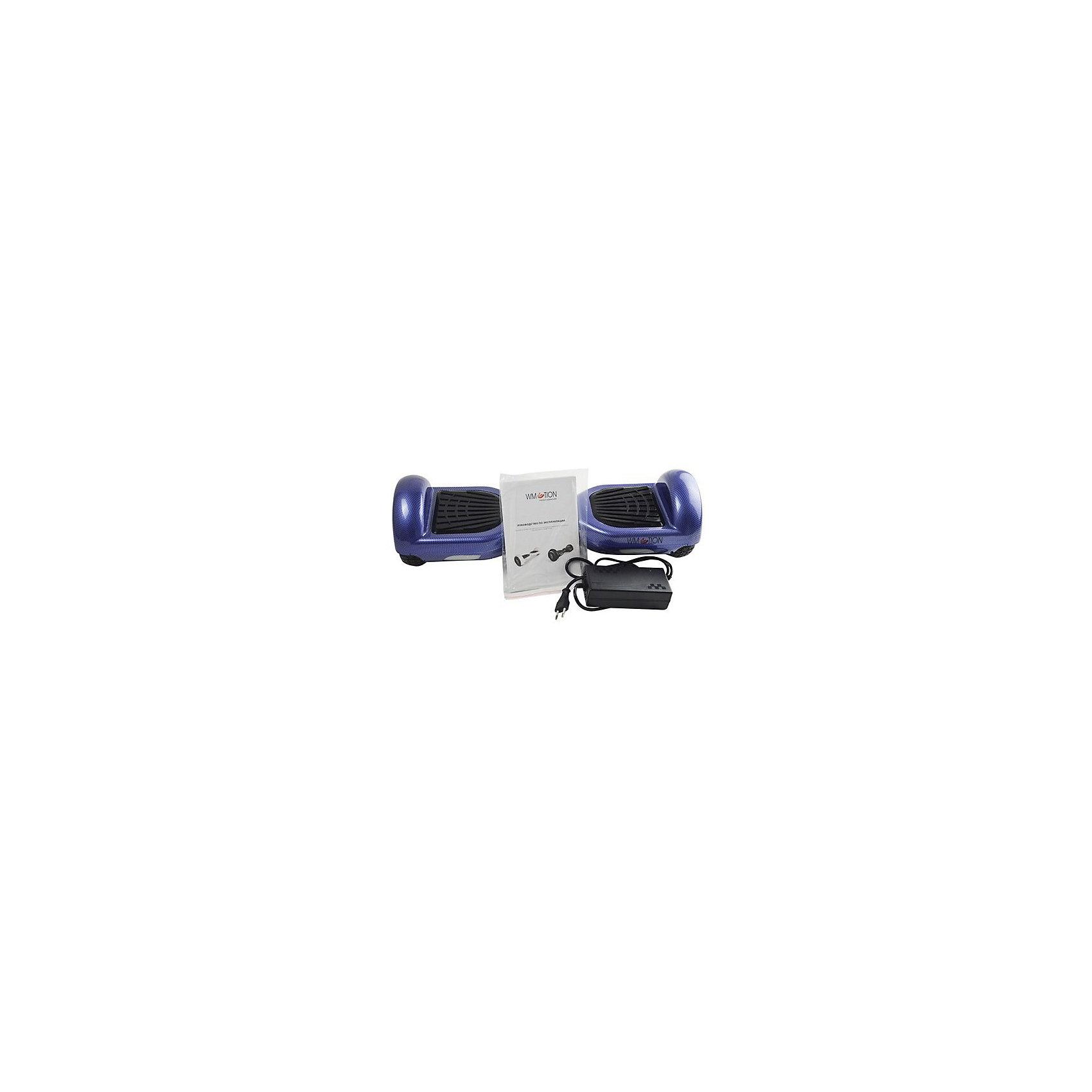 Гироскутер, синий карбон, WMOTIONГироскутеры<br>Характеристики товара:<br><br>• материал: пластик, металл<br>• размер: 16х58х17 см<br>• комплектация: гироскутер, зарядка, сумка, инструкция по эксплуатации, гарантийный талон, коробка<br>• цвет: синий карбон<br>• диаметр колёс: 6,5 дюймов<br>• максимальная нагрузка: 100 кг<br>• максимальная скорость – 10 км/ч <br>• максимальное расстояние, которое можно проехать на одном заряде: 20 км <br>• мощность электродвигателя: 0.35 кВт<br>• ёмкость аккумулятора: 4 400 мАч<br>• время, необходимое для полной зарядки аккумулятора: 90 мин<br>• стильный дизайн<br>• вес: 10 кг<br>• страна производитель: Китай<br>• страна бренда: Китай<br><br>Один из самых модных на настоящий моментов вид передвижения - это гироскутер. Он эффектно выглядит, позволяет ехать со скоростью выше, чем у пешеходов, но при этом достаточно безопасной для владельца. Управлять таким средством передвижения достаточно просто: нужно всего лишь переносить вес тела в определенное направление.<br><br>Такой гироскутер достаточно быстро заряжается, он не много весит. Модель уже пользуется популярностью в западных странах. Она действительно стильно выглядит, особенно в темноте с подсветкой, и позволяет выполнять эффектные трюки!<br><br>Гироскутер, синий карбон, от популярного бренда WMOTION можно купить в нашем интернет-магазине.<br><br>Ширина мм: 170<br>Глубина мм: 170<br>Высота мм: 580<br>Вес г: 10000<br>Возраст от месяцев: 60<br>Возраст до месяцев: 192<br>Пол: Унисекс<br>Возраст: Детский<br>SKU: 5482377