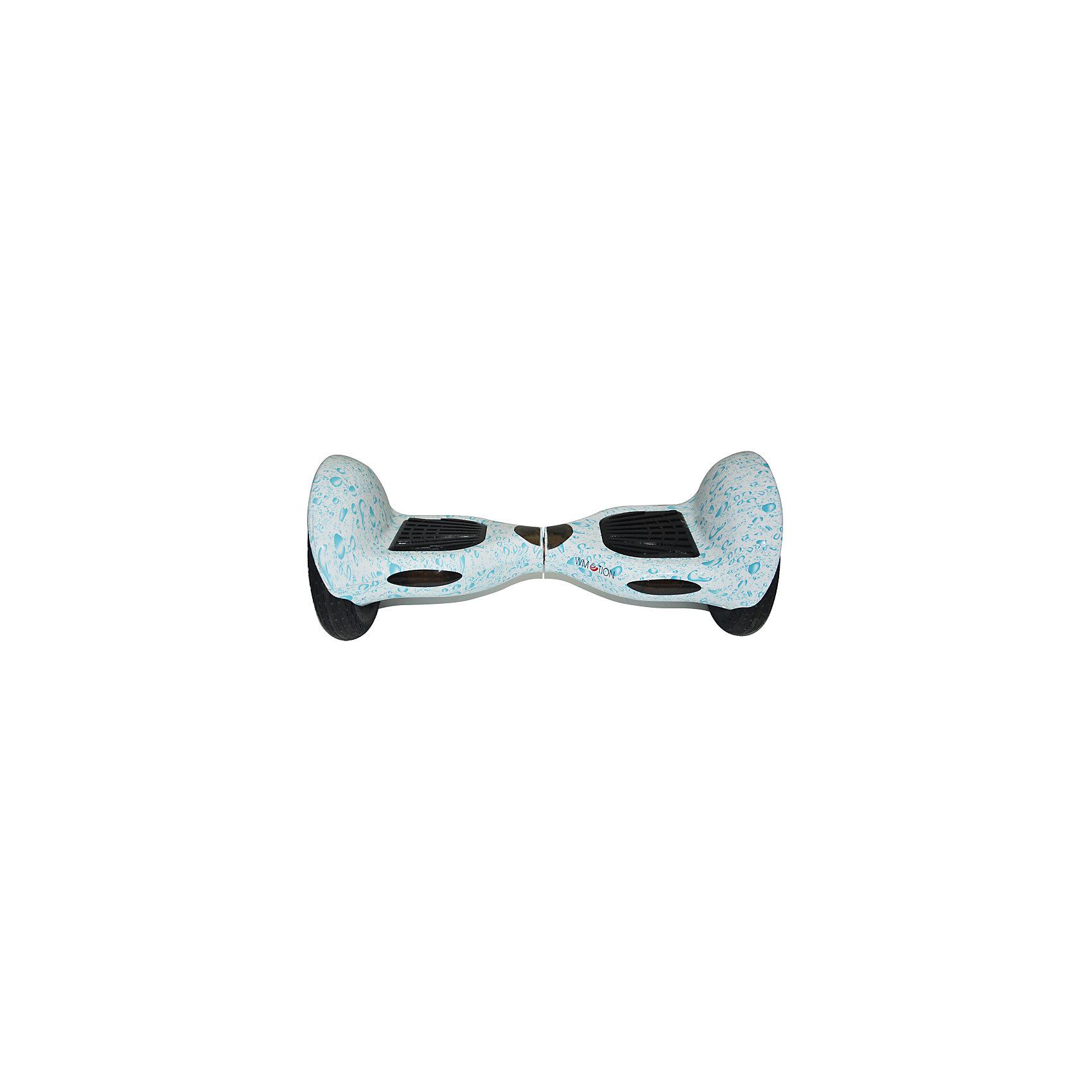 Гироскутер, капли, WMOTIONХарактеристики товара:<br><br>• материал: металл<br>• размер: 66х27х27 см<br>• комплектация: гироскутер, зарядка, сумка, инструкция по эксплуатации, гарантийный талон, коробка<br>• цвет: голубой<br>• диаметр колёс: 10 дюймов<br>• максимальная нагрузка: 125 кг<br>• максимальная скорость – 12 км/ч <br>• максимальное расстояние, которое можно проехать на одном заряде: до 25 км <br>• мощность электродвигателя: 350 Вт<br>• ёмкость аккумулятора: 4 400 мАч<br>• время, необходимое для полной зарядки аккумулятора: до 1,5 ч<br>• встроенная колонка<br>• вес: 15 кг<br>• страна производитель: Китай<br>• страна бренда: Китай<br><br>Один из самых модных на настоящий моментов вид передвижения - это гироскутер. Он эффектно выглядит, позволяет ехать со скоростью выше, чем у пешеходов, но при этом достаточно безопасной для владельца. Управлять таким средством передвижения достаточно просто: нужно всего лишь переносить вес тела в определенное направление.<br><br>Такой гироскутер достаточно быстро заряжается, он не много весит. Модель уже пользуется популярностью в западных странах. Она действительно стильно выглядит, особенно в темноте с подсветкой, и позволяет выполнять эффектные трюки! Эта модель также имеет встроенные колонки, с помощью которых можно слушать музыку.<br><br>Гироскутер, капли, от популярного бренда WMOTION можно купить в нашем интернет-магазине.<br><br>Ширина мм: 270<br>Глубина мм: 270<br>Высота мм: 660<br>Вес г: 12000<br>Возраст от месяцев: 60<br>Возраст до месяцев: 192<br>Пол: Унисекс<br>Возраст: Детский<br>SKU: 5482391