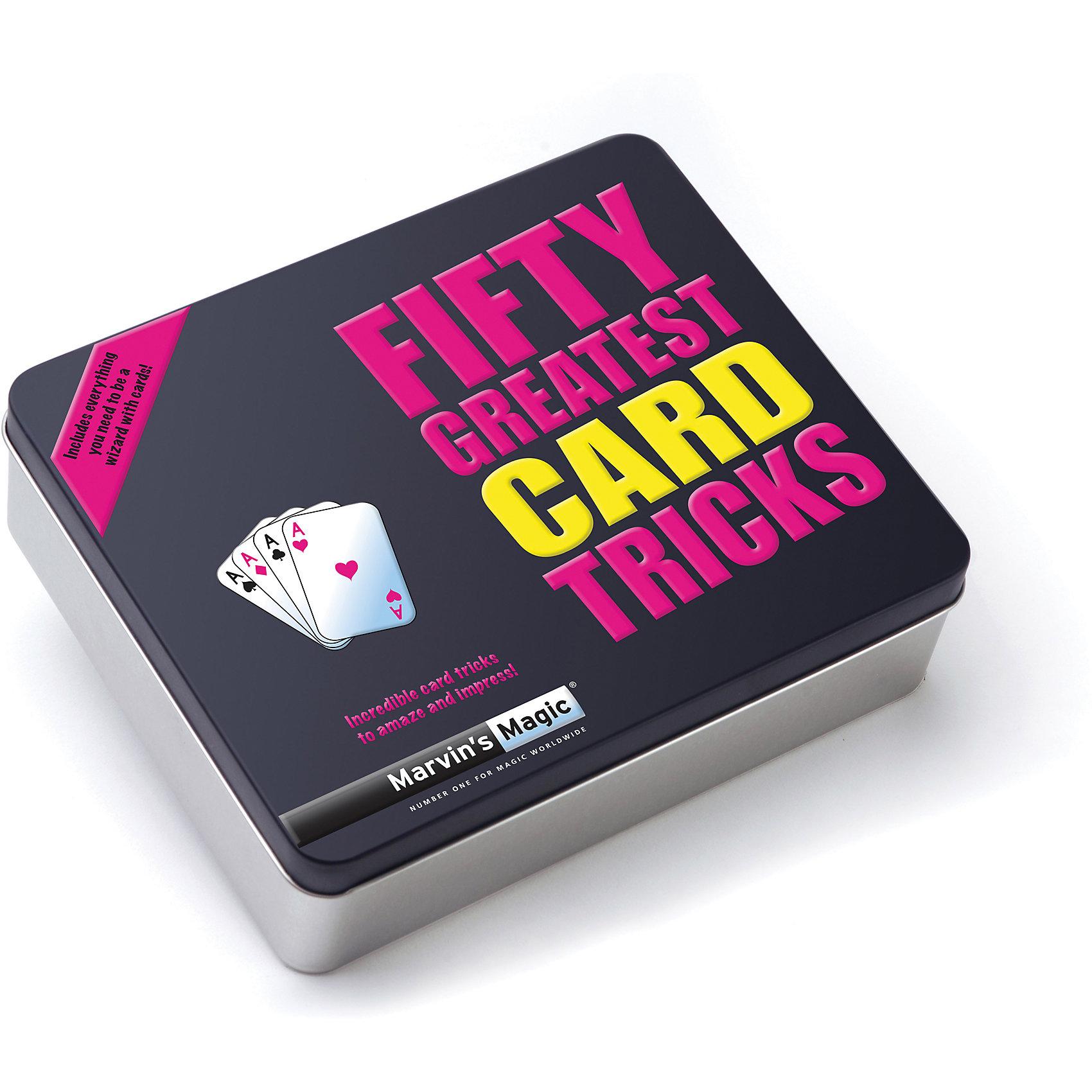 Набор фокусов  50 величайших  карточных фокусовНабор фокусов 50 величайших карточных фокусов.<br><br>Характеристики:<br><br>• Возраст: от 8 лет<br>• В наборе: колода карт, подробная инструкция<br>• Количество фокусов: 50<br>• Материал: картон<br>• Упаковка: жестяная коробка<br>• Размер упаковки: 17,8x5,1x15,2 см.<br><br>Набор фокусов 50 величайших карточных фокусов от Marvins Magic превратит Вас в настоящего карточного фокусника! С помощью карт Вы сможете показать 50 величайших фокусов для своих друзей. В эксклюзивной книге в твердом переплете Вы найдете подробную инструкцию с картинками. Карточные хитрости, такие как изменение цвета туза, таинственная сила разума и другие не дадут скучать Вам и Вашим друзьям. Набор 50 величайших карточных фокусов от Marvins Magic - это отличный тренажер для развития сообразительности, ловкости и быстроты реакции.<br><br>Набор фокусов 50 величайших карточных фокусов можно купить в нашем интернет-магазине.<br><br>Ширина мм: 180<br>Глубина мм: 50<br>Высота мм: 150<br>Вес г: 426<br>Возраст от месяцев: 96<br>Возраст до месяцев: 2147483647<br>Пол: Унисекс<br>Возраст: Детский<br>SKU: 5482546