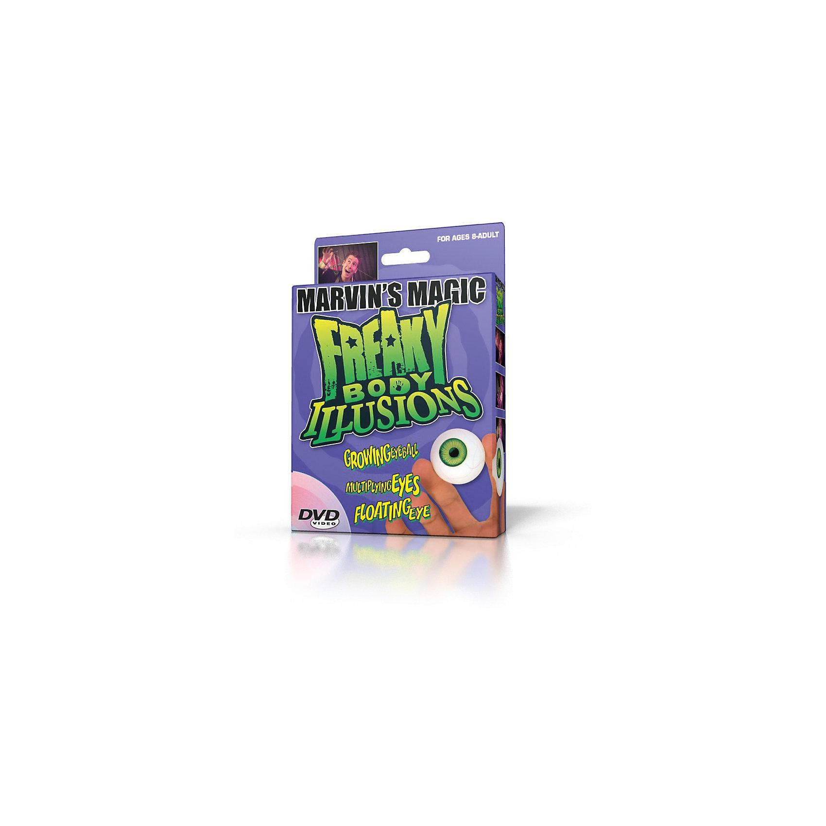 Набор фокусов  Смешные ужасы, иллюзии с  глазамиИгры-фокусы<br>Набор фокусов Смешные ужасы, иллюзии с глазами.<br><br>Характеристики:<br><br>• Возраст: от 8 лет<br>• В наборе: черный платок, 2 глазных яблока, набор карточек, карточка члена клуба Марвинс Мэйджик, DVD диск с инструкциями<br>• Материал: пластик, текстиль<br>• Упаковка: картонная коробка<br><br>Набор Смешные ужасы, иллюзии с глазами позволит маленьким фокусникам проделывать самые невероятные трюки и создавать удивительные иллюзии со своим телом. В набор входит два реалистичных бутафорских глазных яблока, черный платок, набор карточек и DVD диск с инструкциями о том, как можно напугать и удивить с помощью этих аксессуаров. Набор развивает координацию движений, артистизм, навыки общения и выступления на публике.<br><br>Набор фокусов Смешные ужасы, иллюзии с глазами можно купить в нашем интернет-магазине.<br><br>Ширина мм: 160<br>Глубина мм: 55<br>Высота мм: 235<br>Вес г: 205<br>Возраст от месяцев: 96<br>Возраст до месяцев: 2147483647<br>Пол: Унисекс<br>Возраст: Детский<br>SKU: 5482549