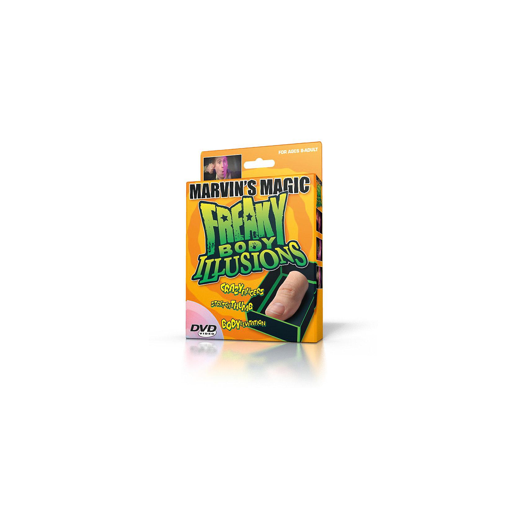 Набор фокусов  Смешные ужасы  и   иллюзии с  частями телаФокусы и розыгрыши<br>Набор фокусов Смешные ужасы и  иллюзии с частями тела.<br><br>Характеристики:<br><br>• В наборе: зеленый платочек, муляж языка, искусственный палец, набор карточек, карточка члена клуба Марвинс Мэйджик, DVD диск с инструкциями<br>• Материал: пластик, текстиль<br>• Упаковка: картонная коробка<br><br>Наборы Смешные ужасы и  иллюзии с частями тела позволит маленьким фокусникам проделывать самые невероятные трюки и создавать удивительные иллюзии со своим телом. В набор входит зеленый платочек, муляж языка, бутафорский искусственный палец, набор карточек и DVD диск с инструкциями о том, как можно напугать и удивить с помощью этих аксессуаров. Набор развивает координацию движений, артистизм, навыки общения и выступления на публике.<br><br>Набор фокусов Смешные ужасы и  иллюзии с частями тела можно купить в нашем интернет-магазине.<br><br>Ширина мм: 160<br>Глубина мм: 55<br>Высота мм: 235<br>Вес г: 205<br>Возраст от месяцев: 96<br>Возраст до месяцев: 2147483647<br>Пол: Унисекс<br>Возраст: Детский<br>SKU: 5482550