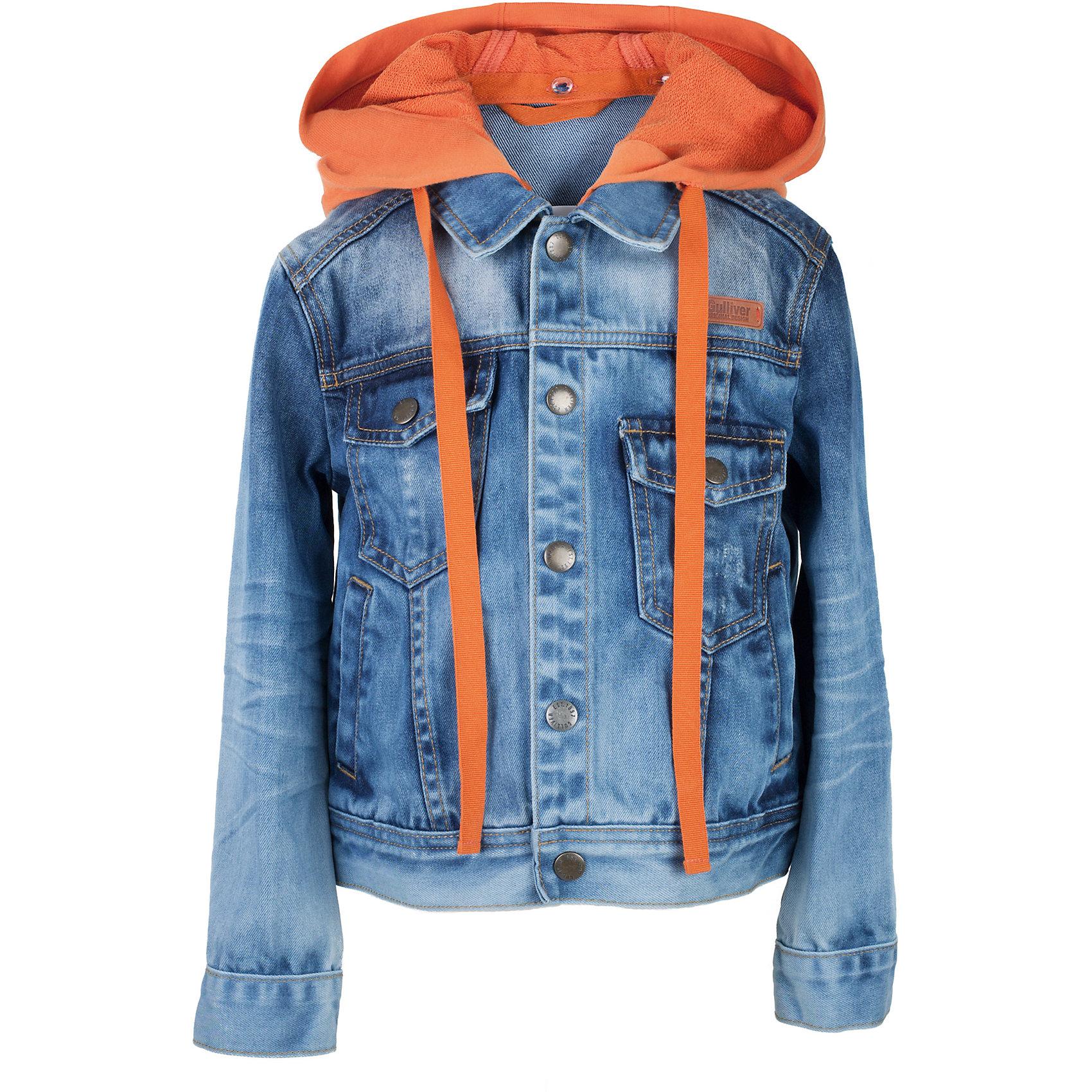 Куртка джинсовая для мальчика GulliverДжинсовая одежда<br>Модная джинсовая куртка для мальчика - изделие на все случаи жизни! Она прекрасно дополнит любой образ в стиле casual, а также станет любимым атрибутом спортивного стиля! Синяя джинсовая куртка с потертостями и эффектной фирменной металлической фурнитурой выполнена из 100% хлопка, что делает ее очень комфортной в носке. Заметным украшением куртки является отстегивающийся капюшон из трикотажного футера. Он придает модели новизну, оригинальность и завершенность.<br>Состав:<br>100% хлопок<br><br>Ширина мм: 356<br>Глубина мм: 10<br>Высота мм: 245<br>Вес г: 519<br>Цвет: синий<br>Возраст от месяцев: 84<br>Возраст до месяцев: 96<br>Пол: Мужской<br>Возраст: Детский<br>Размер: 128,140,122,134<br>SKU: 5482822