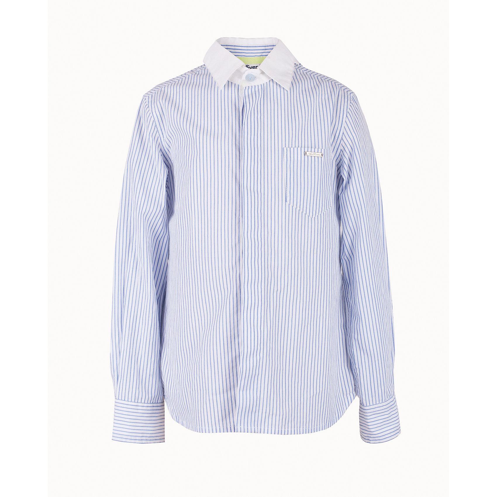 Рубашка для мальчика GulliverБлузки и рубашки<br>Модная рубашка для мальчика в сезоне Весна/Лето 2017 - изделие из разряда must have! Она способна сделать образ ребенка новым и необычным! Мягкий комфортный хлопок в полоску, приталенный силуэт, отделка внутренней планки брендированной тесьмой, контрастные налокотники, оригинальный шрифтовой принт на спинке, отделка воротника и фирменная металлическая накладка делают рубашку эффектным элементом летнего гардероба! Если вы хотите купить стильную детскую рубашку с длинным рукавом из 100% хлопка, эта модель - достойный  выбор!<br>Состав:<br>100% хлопок<br><br>Ширина мм: 174<br>Глубина мм: 10<br>Высота мм: 169<br>Вес г: 157<br>Цвет: голубой<br>Возраст от месяцев: 108<br>Возраст до месяцев: 120<br>Пол: Мужской<br>Возраст: Детский<br>Размер: 140,122,128,134<br>SKU: 5482937