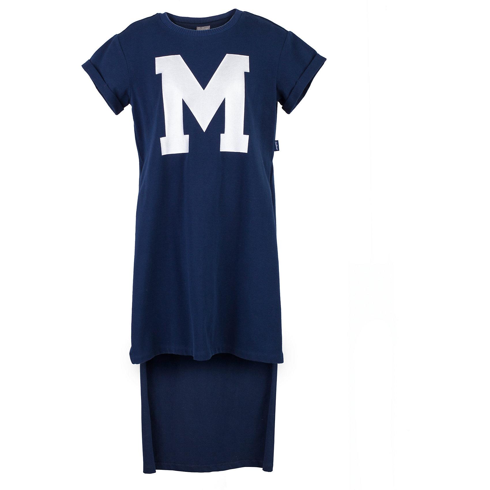 Футболка для девочки GulliverФутболки, поло и топы<br>Вкусовые предпочтения девочки-подростка предугадать не просто. Но дизайнеры Gulliver знают наверняка - девочка хочет быть в тренде! Коллекция Круиз отражает самые последние веяния моды, а футболка из этой коллекции - прекрасный образец модной футболки в спортивном стиле. Она выглядит ново, необычно, экстравагантно! Разная длина передней части и спинки и длинные разрезы подразумевают возможность носить эту удлиненную футболку и как самостоятельную вещь, в комплекте с любым низом, и как второй слой, сочетая с майкой, белыми брюками или шортами. Если вам наскучили базовые вещи и вы хотите сделать летний гардероб ребенка оригинальным, модным, интересным, вам стоит купить футболку из коллекции Круиз и она наполнит лето новыми красками.<br>Состав:<br>95% хлопок      5% эластан<br><br>Ширина мм: 199<br>Глубина мм: 10<br>Высота мм: 161<br>Вес г: 151<br>Цвет: синий<br>Возраст от месяцев: 156<br>Возраст до месяцев: 168<br>Пол: Женский<br>Возраст: Детский<br>Размер: 164,146,152,158<br>SKU: 5483045
