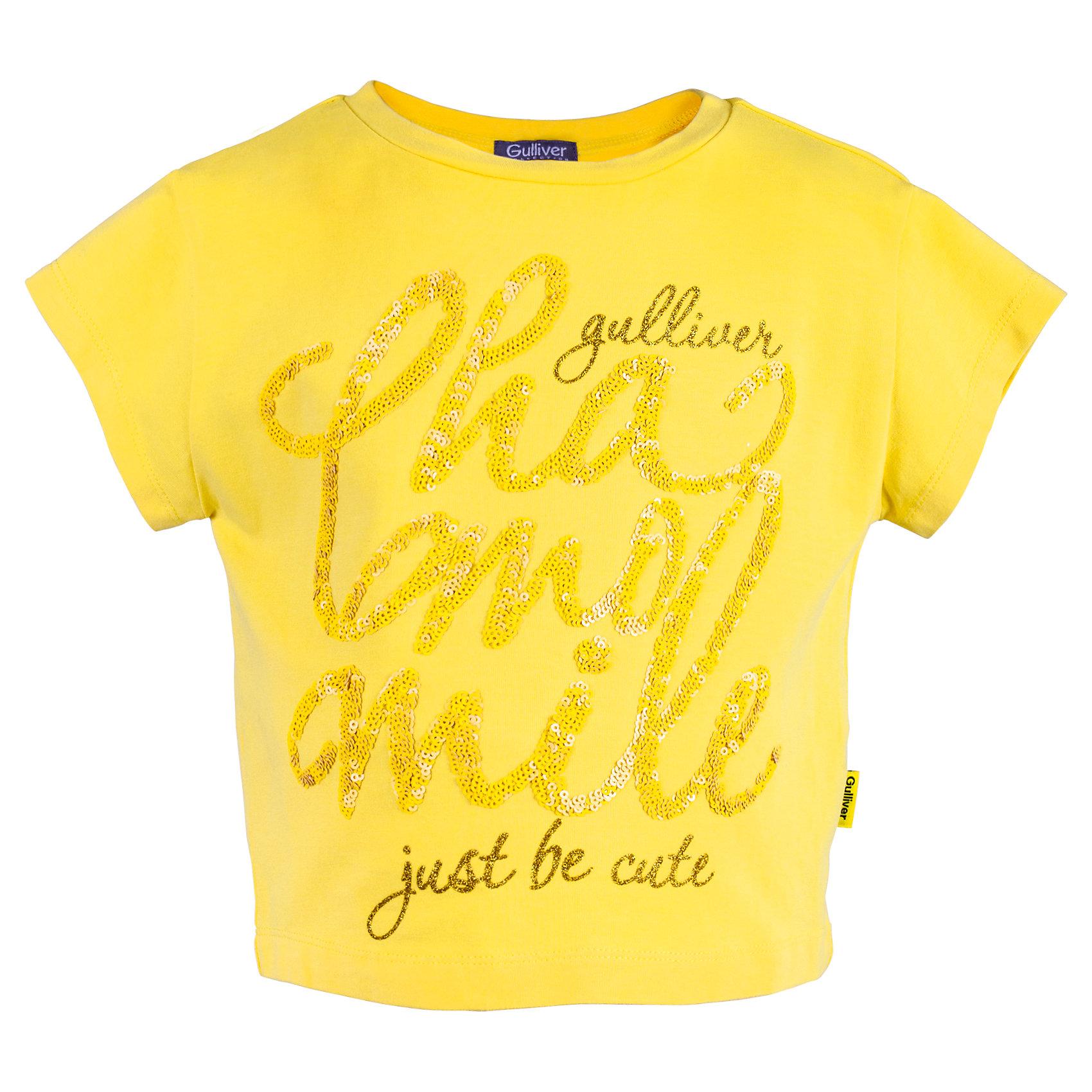 Футболка для девочки GulliverФутболки, поло и топы<br>Характеристики товара:<br><br>• цвет: жёлтый<br>• материал: 95% хлопок 5% эластан<br>• надпись из пайеток<br>• сезон: лето<br>• страна бренда: Российская Федерация<br>• страна производства: Китай<br><br>Яркая жёлтая футболка с коротким рукавом для девочки из коллекции Ромашка от бренда Гулливер. Спереди футболка декорированна надписью из пайеток.<br><br>Футболку для девочки от известного бренда Gulliver можно купить в нашем интернет-магазине.<br><br>Ширина мм: 199<br>Глубина мм: 10<br>Высота мм: 161<br>Вес г: 151<br>Цвет: желтый<br>Возраст от месяцев: 24<br>Возраст до месяцев: 36<br>Пол: Женский<br>Возраст: Детский<br>Размер: 98,104,110,116<br>SKU: 5483524