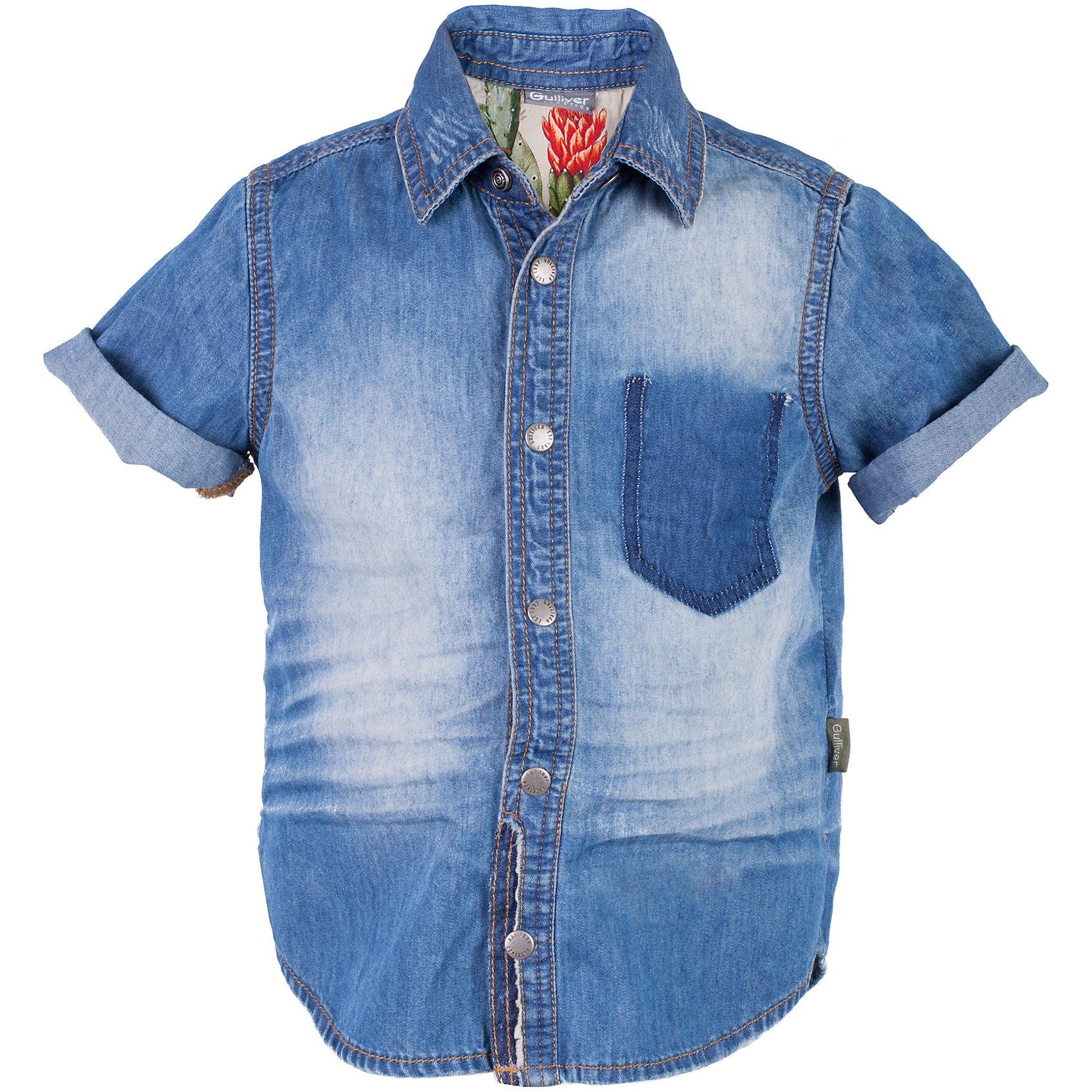 Рубашка для мальчика GulliverДжинсовая рубашка для мальчика входит в Топ 10 самых популярных моделей сезона Весна/Лето 2017! Модная форма, классная варка, замины, повреждения, заплатки делают рубашку ярким акцентом повседневного образа. Симпатичный элемент, внутренняя кокетка спинки, созданная из цветного текстиля, говорит о продуманности и внимании к деталям. Стильная джинсовая рубашка - идеальный вариант для тех, кто идет в ногу со временем, предпочитая безупречный стиль и элегантность от Gulliver.<br>Состав:<br>100% хлопок<br><br>Ширина мм: 174<br>Глубина мм: 10<br>Высота мм: 169<br>Вес г: 157<br>Цвет: синий<br>Возраст от месяцев: 24<br>Возраст до месяцев: 36<br>Пол: Мужской<br>Возраст: Детский<br>Размер: 98,104,110,116<br>SKU: 5483796