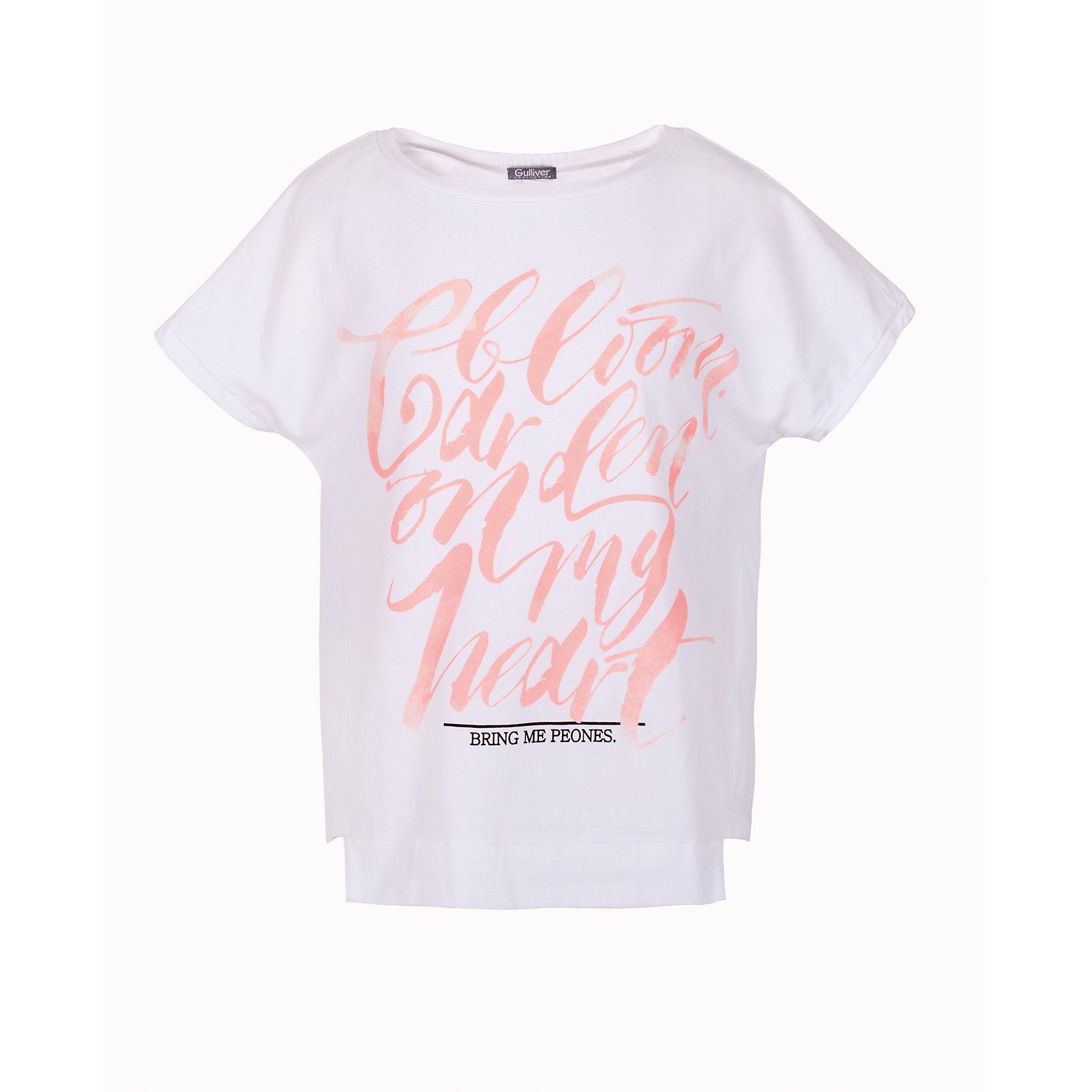 Футболка для девочки GulliverФутболки, поло и топы<br>Стильная белая футболка для девочки - важная составляющая летнего гардероба! И к ее выбору стоит отнестись внимательно. Если вы идете в ногу со временем и любой базовой модели предпочтете что-то новое и интересное, вам стоит купить футболку из коллекции Цветные истории! Спущенное плечо, объемная свободная форма, крупный шрифтовой принт делают изделие ярким, динамичным, выразительным. Великолепное качество трикотажа, удобная посадка на фигуре обеспечивают прекрасный внешний вид, комфорт и свободу движений.<br>Состав:<br>95% хлопок      5% эластан<br><br>Ширина мм: 199<br>Глубина мм: 10<br>Высота мм: 161<br>Вес г: 151<br>Цвет: белый<br>Возраст от месяцев: 108<br>Возраст до месяцев: 120<br>Пол: Женский<br>Возраст: Детский<br>Размер: 140,122,128,134<br>SKU: 5484098