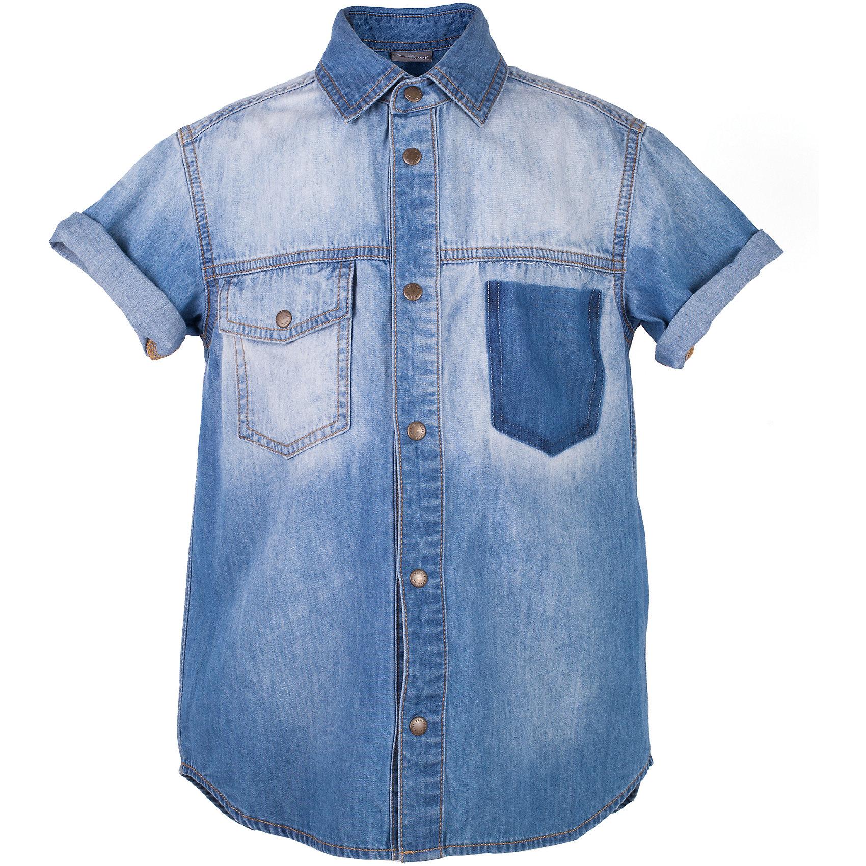 Рубашка для мальчика GulliverДжинсовая рубашка для мальчика снова входит в Топ 10 самых популярных моделей сезона Весна/Лето 2017! Модная форма, продуманные детали, интересные фишки, придающие модели яркие индивидуальные черты, а также классная варка изделия делают рубашку выразительным акцентом повседневного образа. Если стиль и качество для вас не пустые слова, а практичность и функциональность означают удобство, комфорт и большие возможности в сочетании этой рубашки с любыми шортами и брюками, вам стоит купить джинсовую рубашку для мальчика и вы никогда об этом не пожалеете!<br>Состав:<br>100% хлопок<br><br>Ширина мм: 174<br>Глубина мм: 10<br>Высота мм: 169<br>Вес г: 157<br>Цвет: синий<br>Возраст от месяцев: 108<br>Возраст до месяцев: 120<br>Пол: Мужской<br>Возраст: Детский<br>Размер: 128,134,140,122<br>SKU: 5484212