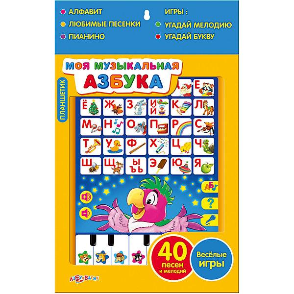 Планшетик Моя музыкальная азбукаМузыкальные книги<br>Планшетик Моя музыкальная азбука.<br><br>Характеристика:<br><br>• Материал: пластик. <br>• Размер: 18,5х24 см.<br>• Любимые песенки, алфавит. <br>• Маленькое пианино. <br>• 2 игры: «Угадай букву» и «Угадай мелодию».<br>• Элемент питания: 3 ААА батарейки (в комплекте).<br>• Яркий привлекательный дизайн.<br><br>Яркий планшетик Моя музыкальная азбука познакомит малышей с буквами и надолго заинтересует ребенка. Нажимая на кнопки, кроха услышит запоминающиеся звуки, слова или мелодию, а также попробует себя в роли пианиста. Учи буквы, слушай песенки и играй в забавные игры вместе с замечательным планшетиком от Азбукварик!<br><br>Планшетик Моя музыкальная азбука можно купить в нашем интернет-магазине.<br><br>Ширина мм: 210<br>Глубина мм: 150<br>Высота мм: 20<br>Вес г: 150<br>Возраст от месяцев: 24<br>Возраст до месяцев: 48<br>Пол: Унисекс<br>Возраст: Детский<br>SKU: 5484232