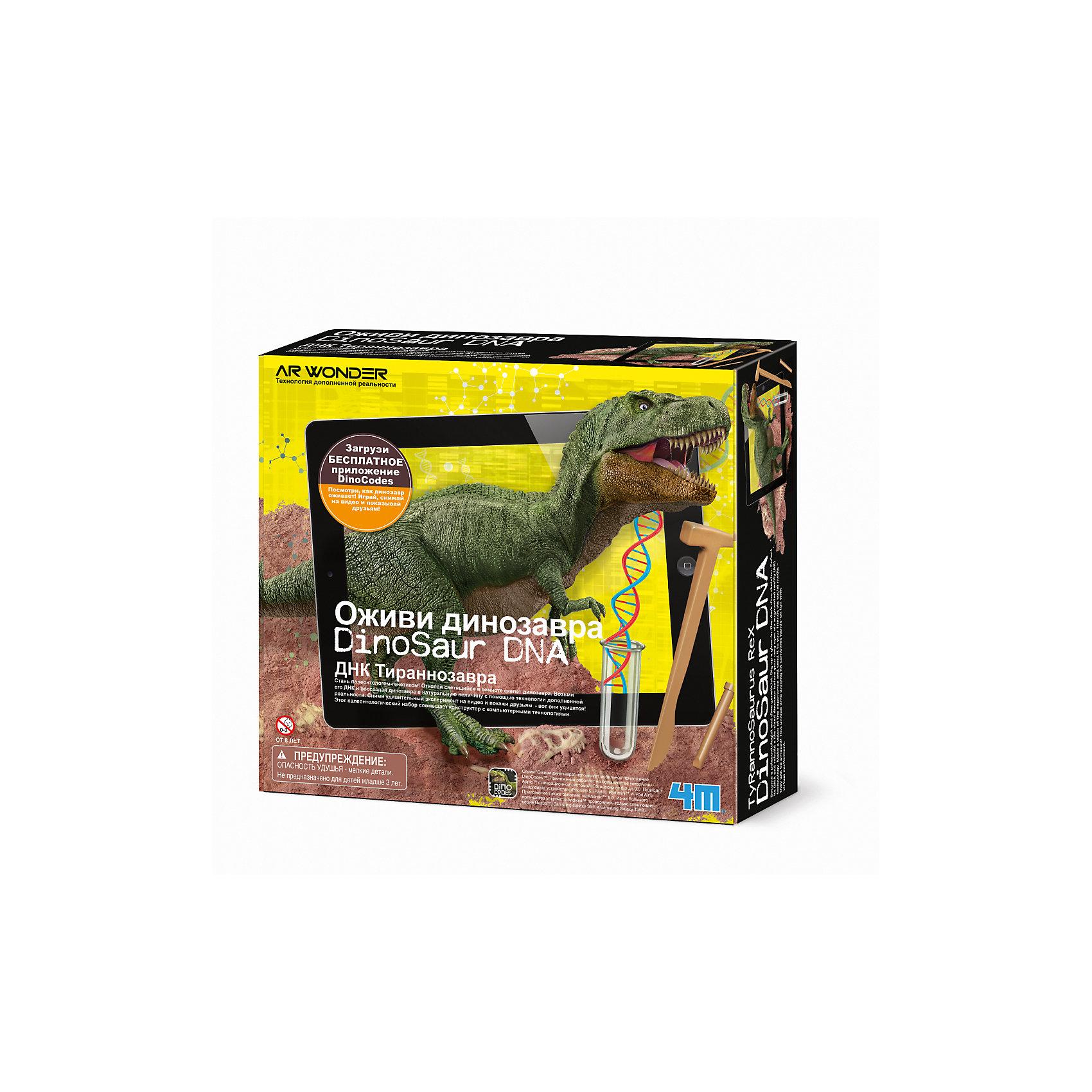 Набор Оживи динозавра. ДНК ТираннозавраНаборы для раскопок<br>Набор Оживи динозавра. ДНК Тираннозавра.<br><br>Характеристика: <br><br>• Возраст: от 8 лет<br>• Материал: пластик, гипс, воск. <br>• Размер: 6х24х21,5 см.<br>• Комплектация: 1 гипсовый блок, содержащий капсулу с наклейками ДНК динозавра и светящийся скелет динозавра, 1 набор специальных инструментов для раскопок, 1 кисть, 2 специальных игровых коврика для создания дополненной реальности (42?42 см), 1 кусок мягкого воска.<br>• Развивает внимание, мелкую моторику, воображение; расширяет кругозор. <br>• Для оживления динозавра требуется приложение Dino Codes. <br><br>С помощью этого замечательного набора ребенок почувствует себя настоящим ученым-палеонтологом. В наборе есть гипсовый блок, в котором содержится капсула с ДНК динозавра (наклейками) и части скелета. Собери своего тираннозавра, а потом, следуя инструкции, создай видео и оживи доисторического монстра! <br>Игры с набором прекрасно развивают моторику рук, внимание, фантазию, расширяют кругозор.<br><br>Набор Оживи динозавра. ДНК Тираннозавра можно купить в нашем интернет-магазине.<br><br>Ширина мм: 215<br>Глубина мм: 240<br>Высота мм: 60<br>Вес г: 1225<br>Возраст от месяцев: 96<br>Возраст до месяцев: 2147483647<br>Пол: Унисекс<br>Возраст: Детский<br>SKU: 5487901