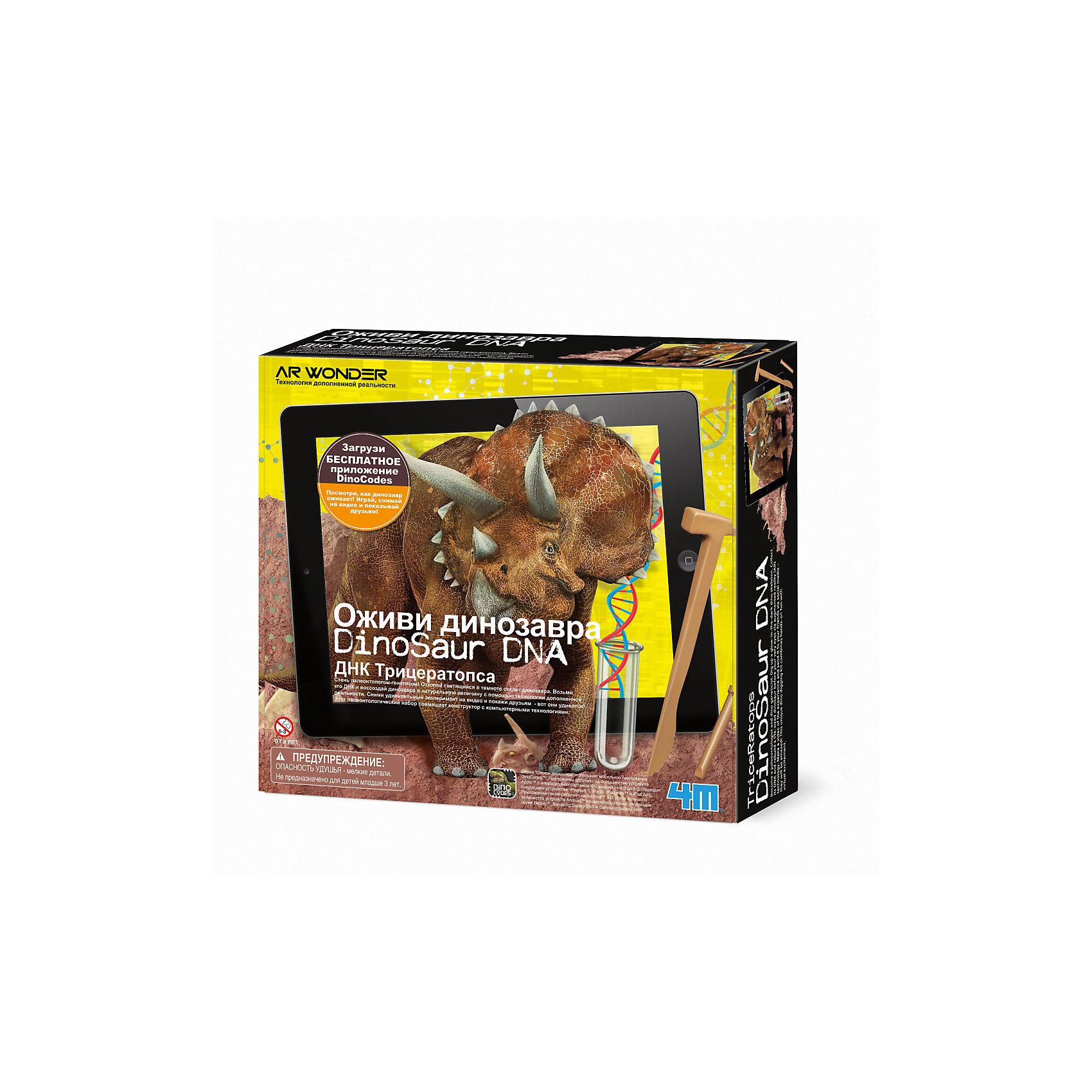 Набор Оживи динозавра. ДНК ТрицераптосаНабор Оживи динозавра. ДНК Трицераптоса.<br><br>Характеристика: <br><br>• Возраст: от 8 лет<br>• Материал: пластик, гипс, воск. <br>• Размер: 6х24х21,5 см.<br>• Комплектация: 1 гипсовый блок, содержащий капсулу с наклейками ДНК динозавра и светящийся скелет динозавра, 1 набор специальных инструментов для раскопок, 1 кисть, 2 специальных игровых коврика для создания дополненной реальности (42?42 см), 1 кусок мягкого воска.<br>• Развивает внимание, мелкую моторику, воображение; расширяет кругозор. <br>• Для оживления динозавра требуется приложение Dino Codes. <br><br>С помощью этого замечательного набора ребенок почувствует себя настоящим ученым-палеонтологом. В наборе есть гипсовый блок, в котором содержится капсула с ДНК динозавра (наклейками) и части скелета. Собери своего трицератопса а потом, следуя инструкции, создай видео и оживи доисторического монстра! <br>Игры с набором прекрасно развивают моторику рук, внимание, фантазию, расширяют кругозор.<br><br>Набор Оживи динозавра. ДНК Трицераптоса можно купить в нашем интернет-магазине.<br><br>Ширина мм: 215<br>Глубина мм: 240<br>Высота мм: 60<br>Вес г: 1192<br>Возраст от месяцев: 96<br>Возраст до месяцев: 2147483647<br>Пол: Унисекс<br>Возраст: Детский<br>SKU: 5487902