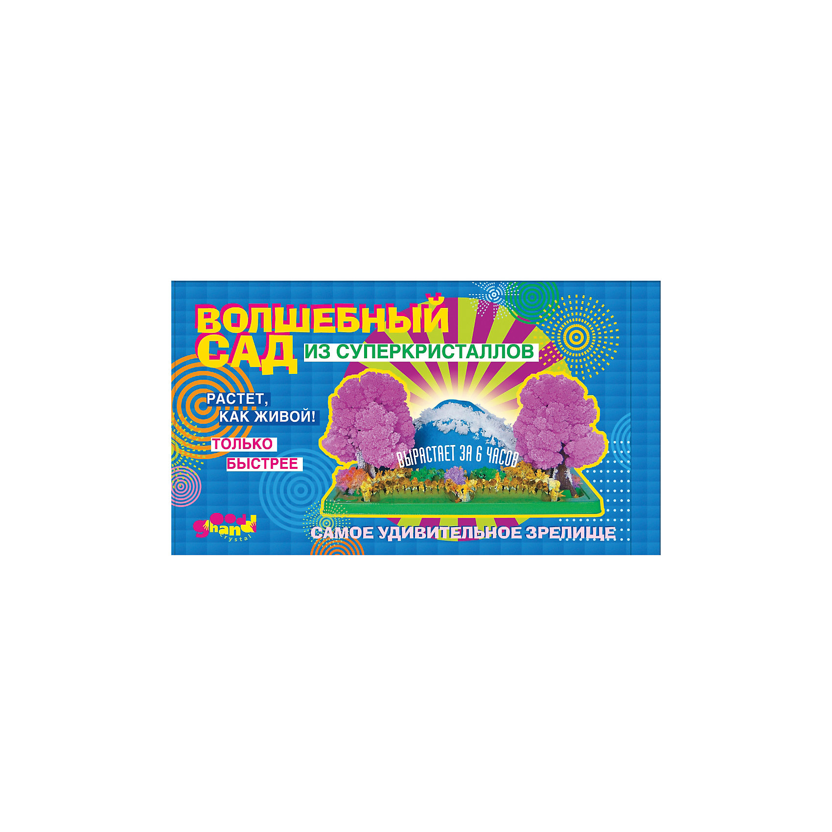 Набор Волшебный садКристаллы<br>Набор Волшебный сад.<br><br>Характеристика: <br><br>• Возраст: от 5 лет<br>• Материал: фосфат аммония, пластик, бумага.<br>• Размер: 15х25х1,5 см.<br>• Комплектация: реактивы для выращивания кристаллов и бумажный каркас<br>• Развивает внимание, мелкую моторику, воображение; расширяет кругозор. <br>• Использовать под присмотром взрослых.<br><br>С помощью этого оригинального набора ваш ребенок сможет вырастить удивительный волшебный сад прямо на столе. Нужно лишь смочить бумажную основу реагентом и немного подождать. Восхитительные деревья из множества переливающихся кристаллов обязательно понравятся вашему юному ученому. <br>Занятия с набором расширяют кругозор детей, развивают мышление, внимание и фантазию.<br><br>Набор Волшебный сад можно купить в нашем интернет-магазине.<br><br>Ширина мм: 150<br>Глубина мм: 250<br>Высота мм: 15<br>Вес г: 182<br>Возраст от месяцев: 60<br>Возраст до месяцев: 2147483647<br>Пол: Унисекс<br>Возраст: Детский<br>SKU: 5487908