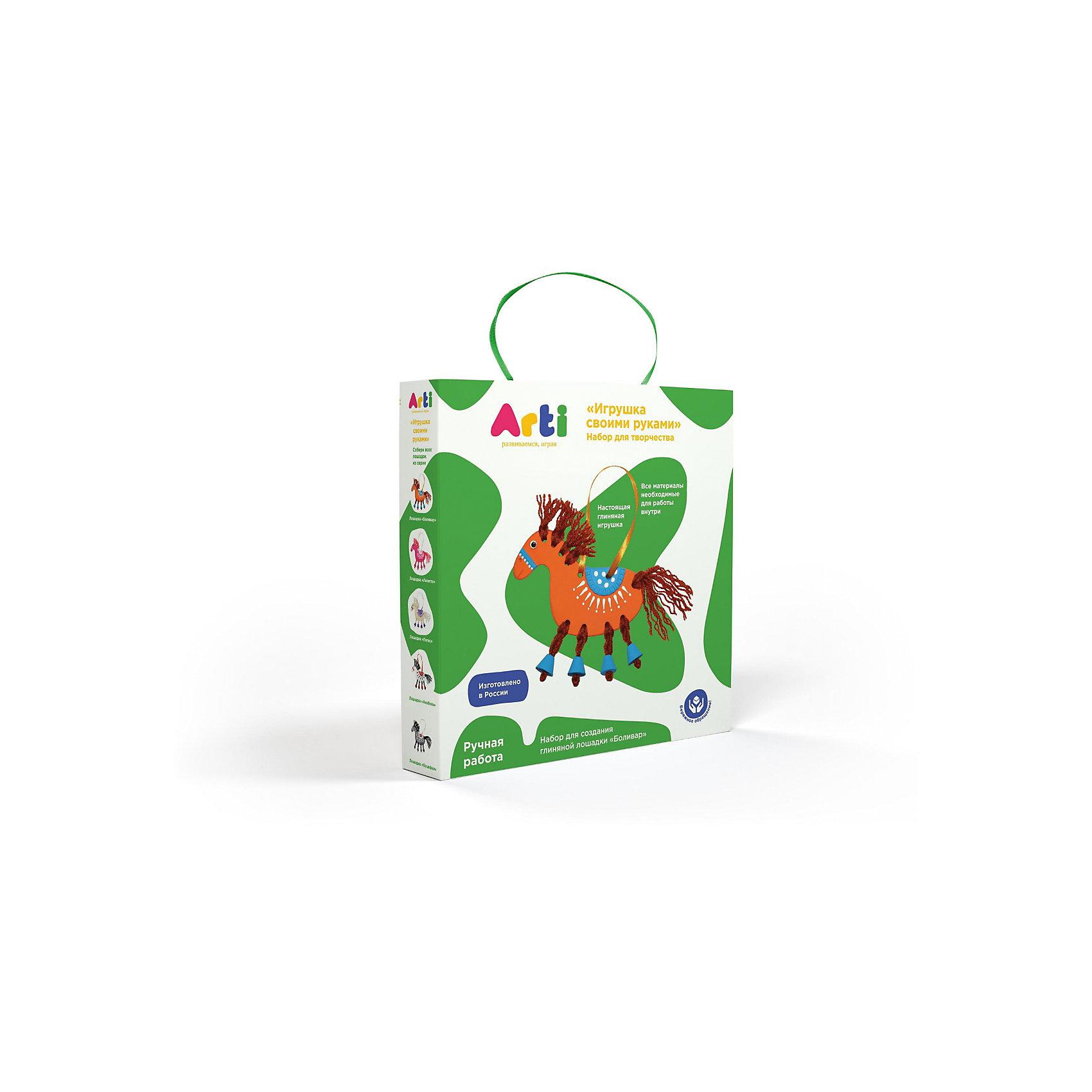 Набор для творчества Глиняная лошадка БоливарРисование<br>Набор для творчества Глиняная лошадка Боливар.<br><br>Характеристика: <br><br>• Возраст: от 3 лет<br>• Материал: глина, текстиль, краски, дерево, шерсть. <br>• Размер упаковки: 3х18х18 см. <br>• Комплектация: детали фигурки, акриловые краски, кисть, шерстяные нити, деревянная палочка для работы с нитями, ленточка для подвеса изделия.<br>• Объем 1 баночки с краской: 5 мл.<br>• Развивает моторику рук, мышление, внимание. фантазию, творческие способности. <br><br>С помощью этого замечательного набора ваш ребенок сможет создать яркую глиняную игрушку и раскрасить ее по своему вкусу. Все детали набора выполнены из высококачественных материалов. Доступная простая инструкция позволит детям самим сделать свою лошадку. Получившаяся фигурка обязательно украсит стену детской или же станет отличным подарком, сделанным своими руками. <br><br>Набор для творчества Глиняная лошадка Боливар можно купить в нашем интернет-магазине.<br><br>Ширина мм: 180<br>Глубина мм: 180<br>Высота мм: 30<br>Вес г: 282<br>Возраст от месяцев: 36<br>Возраст до месяцев: 2147483647<br>Пол: Унисекс<br>Возраст: Детский<br>SKU: 5487913