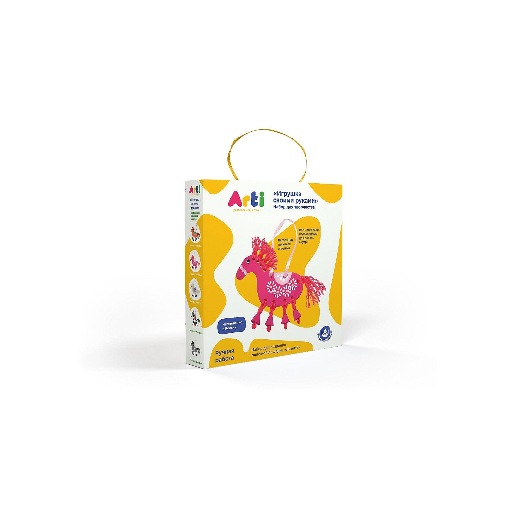Набор для творчества Глиняная лошадка ЛизеттаРисование<br>Набор для творчества Глиняная лошадка Лизетта.<br><br>Характеристика: <br><br>• Возраст: от 3 лет<br>• Материал: глина, текстиль, краски, дерево, шерсть. <br>• Размер упаковки: 3х18х18 см. <br>• Комплектация: детали фигурки, акриловые краски, кисть, шерстяные нити, деревянная палочка для работы с нитями, ленточка для подвеса изделия.<br>• Объем 1 баночки с краской: 5 мл.<br>• Развивает моторику рук, мышление, внимание. фантазию, творческие способности. <br><br>С помощью этого замечательного набора ваш ребенок сможет создать яркую глиняную игрушку и раскрасить ее по своему вкусу. Все детали набора выполнены из высококачественных материалов. Доступная простая инструкция позволит детям самим сделать свою лошадку. Получившаяся фигурка обязательно украсит стену детской или же станет отличным подарком, сделанным своими руками. <br><br>Набор для творчества Глиняная лошадка Лизетта можно купить в нашем интернет-магазине.<br><br>Ширина мм: 180<br>Глубина мм: 180<br>Высота мм: 30<br>Вес г: 283<br>Возраст от месяцев: 36<br>Возраст до месяцев: 2147483647<br>Пол: Унисекс<br>Возраст: Детский<br>SKU: 5487914