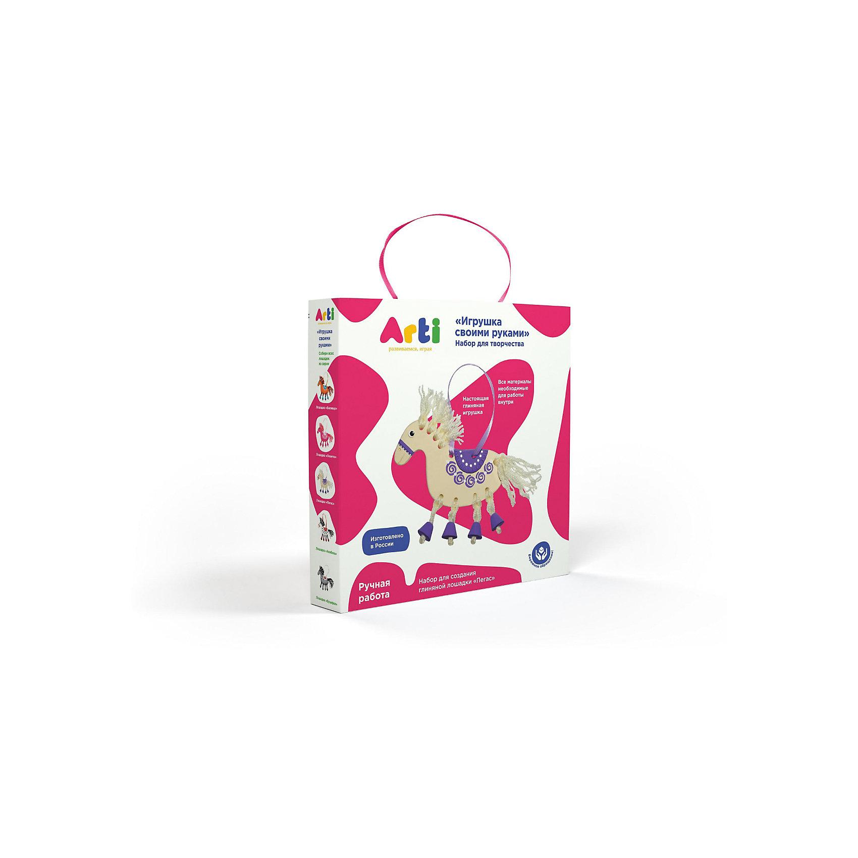 Набор для творчества Глиняная лошадка ПегасНаборы для раскрашивания<br>Набор для творчества Глиняная лошадка Пегас.<br><br>Характеристика: <br><br>• Возраст: от 3 лет<br>• Материал: глина, текстиль, краски, дерево, шерсть. <br>• Размер упаковки: 3х18х18 см. <br>• Комплектация: детали фигурки, акриловые краски, кисть, шерстяные нити, деревянная палочка для работы с нитями, ленточка для подвеса изделия.<br>• Объем 1 баночки с краской: 5 мл.<br>• Развивает моторику рук, мышление, внимание. фантазию, творческие способности. <br><br>С помощью этого замечательного набора ваш ребенок сможет создать яркую глиняную игрушку и раскрасить ее по своему вкусу. Все детали набора выполнены из высококачественных материалов. Доступная простая инструкция позволит детям самим сделать свою лошадку. Получившаяся фигурка обязательно украсит стену детской или же станет отличным подарком, сделанным своими руками. <br><br>Набор для творчества Глиняная лошадка Пегас можно купить в нашем интернет-магазине.<br><br>Ширина мм: 180<br>Глубина мм: 180<br>Высота мм: 30<br>Вес г: 282<br>Возраст от месяцев: 36<br>Возраст до месяцев: 2147483647<br>Пол: Унисекс<br>Возраст: Детский<br>SKU: 5487915