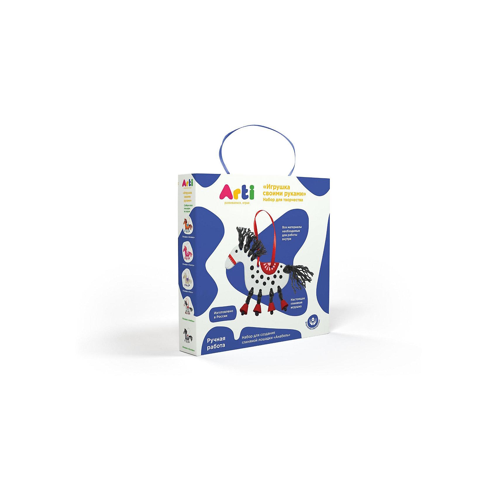Набор для творчества Глиняная лошадка АнабельРазвивающие наборы для детского творчества из серии «Игрушка своими руками» от компании «Арти» предлагают возможность работы с уникальной плоской глиняной игрушкой ручной лепки.<br>Используя качественные акриловые краски и яркие шерстяные нити, ребенок создаст неповторимую игрушку, а благодаря подробной цветной инструкции, качественной кисточке и деревянной палочке, входящим в набор, работа превратится в удовольствие!<br>Состав набора «Анабель»:<br>Глиняная основа для будущей лошадки из 5-ти частей<br>Акриловые краски в баночках с закручивающейся крышкой по 5 мл – 3 шт (белая, красная, черная)<br>Кисть<br>Шерстяные нити<br>Деревянная палочка для работы с нитями<br>Ленточка для подвеса изделия<br>Инструкция<br>Особенности набора:<br>Для создания готовой неповторимой игрушки сочетаются различные материалы – заготовка из натуральной глины, шерстяные нити, атласная лента и акриловые краски.<br>Входящая в набор глиняная фигурка лошадки изготовлена вручную из натуральной глины путем вырезания заготовки из глиняного пласта определенной толщины с последующим «долепом» декоративных элементов для придания изделию дополнительной привлекательности и индивидуальности.<br>У входящей в набор лошадки уже нарисован глазик, это оживляет фигурку и очень удобно для маленьких художников и новичков!<br>К набору прилагается подробная цветная инструкция, позволяющая легко и быстро создать красивое изделие! При этом ребенок может придерживаться инструкции или придумать свой вариант раскраски игрушки.<br>При работе с наборами из серии «Игрушка своими руками» у ребенка развиваются:<br>внимание и память<br>воображение и пространственное мышление<br>мелкая моторика пальцев рук<br>аккуратность, усидчивость и трудолюбие!<br><br>Ширина мм: 180<br>Глубина мм: 180<br>Высота мм: 30<br>Вес г: 282<br>Возраст от месяцев: 36<br>Возраст до месяцев: 2147483647<br>Пол: Унисекс<br>Возраст: Детский<br>SKU: 5487916