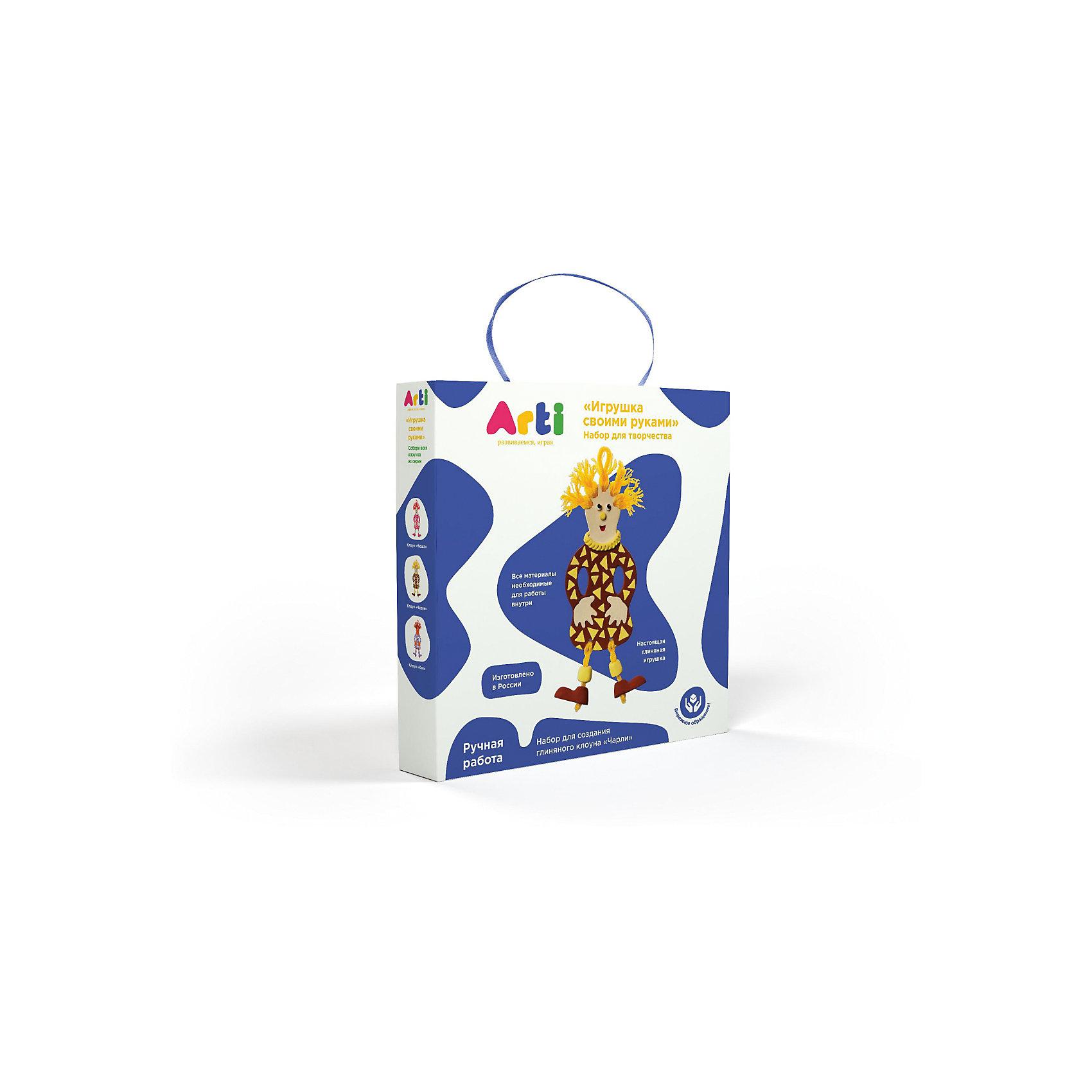 Набор для творчества Глиняный клоун ЧарлиРисование<br>Набор для творчества Глиняный клоун Чарли.<br><br>Характеристика: <br><br>• Возраст: от 3 лет<br>• Материал: глина, текстиль, краски, дерево, шерсть. <br>• Размер упаковки: 3х18х18 см. <br>• Комплектация: глиняная основа, акриловые краски, кисть, шерстяные нити, деревянная палочка для работы с нитями.<br>• Объем 1 баночки с краской: 5 мл.<br>• Развивает моторику рук, мышление, внимание. фантазию, творческие способности. <br><br>С помощью этого замечательного набора ваш ребенок сможет создать яркую глиняную фигурку и раскрасить ее по своему вкусу. Все детали набора выполнены из высококачественных материалов. Доступная простая инструкция позволит детям самим сделать своего клоуна. Получившаяся фигурка обязательно украсит стену детской или же станет отличным подарком, сделанным своими руками. <br><br>Набор для творчества Глиняный клоун Чарли можно купить в нашем интернет-магазине.<br><br>Ширина мм: 180<br>Глубина мм: 180<br>Высота мм: 30<br>Вес г: 260<br>Возраст от месяцев: 36<br>Возраст до месяцев: 2147483647<br>Пол: Унисекс<br>Возраст: Детский<br>SKU: 5487918