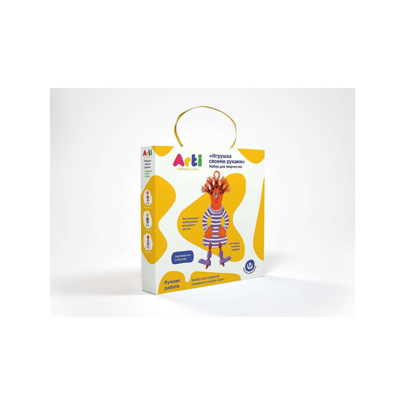 Набор для творчества Глиняный клоун КэпНаборы для раскрашивания<br>Набор для творчества Глиняный клоун Кэп.<br><br>Характеристика: <br><br>• Возраст: от 3 лет<br>• Материал: глина, текстиль, краски, дерево, шерсть. <br>• Размер упаковки: 3х18х18 см. <br>• Комплектация: глиняная основа, акриловые краски, кисть, шерстяные нити, деревянная палочка для работы с нитями.<br>• Объем 1 баночки с краской: 5 мл.<br>• Развивает моторику рук, мышление, внимание. фантазию, творческие способности. <br><br>С помощью этого замечательного набора ваш ребенок сможет создать яркую глиняную фигурку и раскрасить ее по своему вкусу. Все детали набора выполнены из высококачественных материалов. Доступная простая инструкция позволит детям самим сделать своего клоуна. Получившаяся фигурка обязательно украсит стену детской или же станет отличным подарком, сделанным своими руками. <br><br>Набор для творчества Глиняный клоун Кэп можно купить в нашем интернет-магазине.<br><br>Ширина мм: 180<br>Глубина мм: 180<br>Высота мм: 30<br>Вес г: 227<br>Возраст от месяцев: 36<br>Возраст до месяцев: 2147483647<br>Пол: Унисекс<br>Возраст: Детский<br>SKU: 5487920