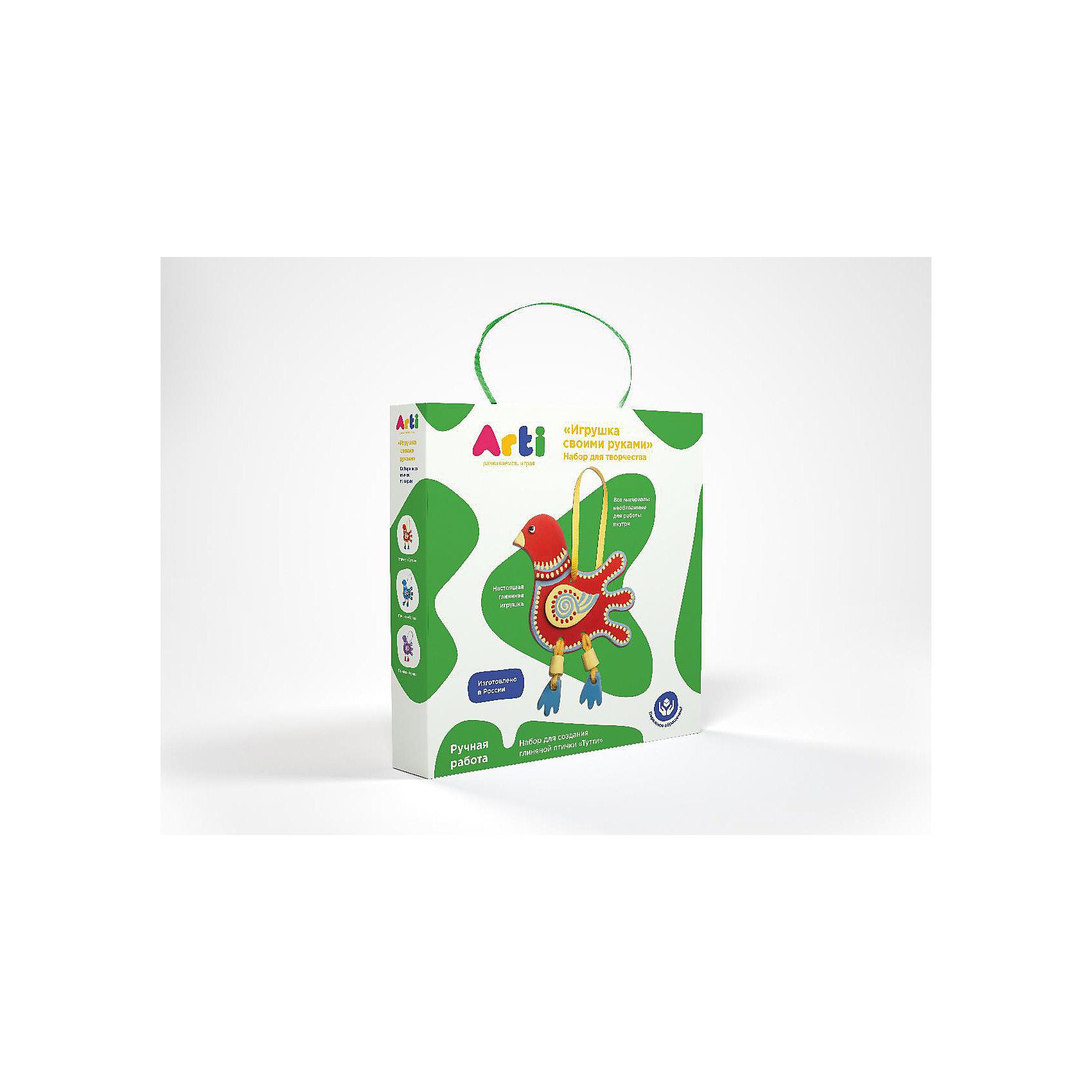 Набор для творчества Глиняная птичка ТуттиНаборы для раскрашивания<br>Набор для творчества Глиняная птичка Тутти.<br><br>Характеристика: <br><br>• Возраст: от 3 лет<br>• Материал: глина, текстиль, краски, дерево, шерсть. <br>• Размер упаковки: 3х18х18 см. <br>• Комплектация: детали рыбки, акриловые краски, кисть, шерстяные нити, деревянная палочка для работы с нитями, ленточка для подвеса изделия.<br>• Объем 1 баночки с краской: 5 мл.<br>• Развивает моторику рук, мышление, внимание. фантазию, творческие способности. <br><br>С помощью этого замечательного набора ваш ребенок сможет создать яркую глиняную фигурку и раскрасить ее по своему вкусу. Все детали набора выполнены из высококачественных материалов. Доступная простая инструкция позволит детям самим сделать свою птичку Получившаяся фигурка обязательно украсит стену детской или же станет отличным подарком, сделанным своими руками. <br><br>Набор для творчества Глиняная птичка Тутти можно купить в нашем интернет-магазине.<br><br>Ширина мм: 180<br>Глубина мм: 180<br>Высота мм: 30<br>Вес г: 205<br>Возраст от месяцев: 36<br>Возраст до месяцев: 2147483647<br>Пол: Унисекс<br>Возраст: Детский<br>SKU: 5487924