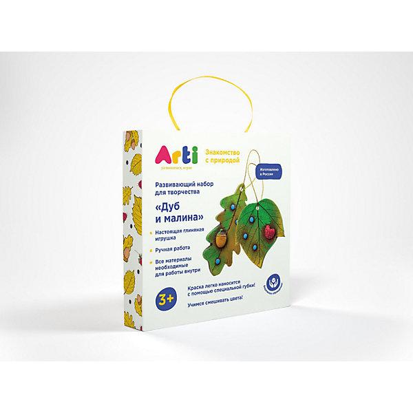 Набор для творчества Дуб и малинаНаборы для раскрашивания<br>Набор для творчества Дуб и малина.<br><br>Характеристика: <br><br>• Возраст: от 3 лет<br>• Материал: глина, текстиль, краски, дерево, шерсть. <br>• Размер упаковки: 3х18х18 см. <br>• Комплектация: глиняная композиция листьев липы и смородины, акриловые краски, поролоновая губка для нанесения краски, палитра с картой смешения цветов, шнурок, инструкция.<br>• Объем 1 баночки с краской: 5 мл.<br>• Развивает моторику рук, мышление, внимание. фантазию, творческие способности. <br><br>С помощью этого замечательного набора ваш ребенок сможет создать оригинальную глиняную композицию. Все детали набора выполнены из высококачественных материалов. Доступная простая инструкция позволит детям самим сделать свою объемную картину. Получившаяся композиция обязательно украсит стену детской или же станет отличным подарком, сделанным своими руками. <br><br>Набор для творчества Дуб и малина можно купить в нашем интернет-магазине.<br><br>Ширина мм: 180<br>Глубина мм: 180<br>Высота мм: 30<br>Вес г: 240<br>Возраст от месяцев: 36<br>Возраст до месяцев: 2147483647<br>Пол: Унисекс<br>Возраст: Детский<br>SKU: 5487928