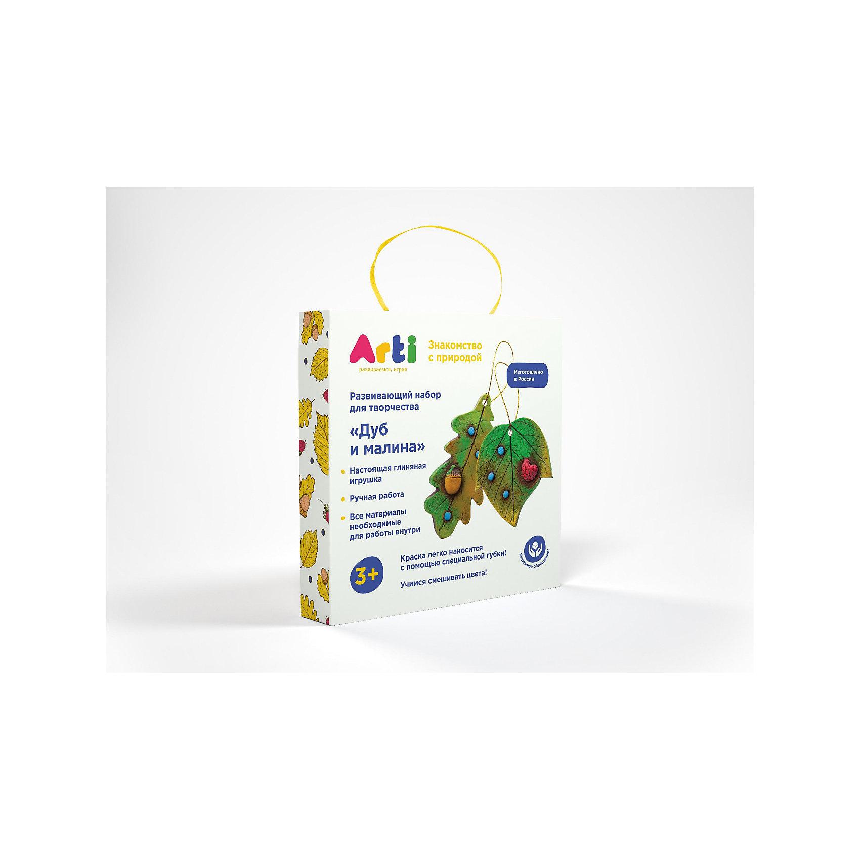Набор для творчества Дуб и малинаРисование<br>Набор для творчества Дуб и малина.<br><br>Характеристика: <br><br>• Возраст: от 3 лет<br>• Материал: глина, текстиль, краски, дерево, шерсть. <br>• Размер упаковки: 3х18х18 см. <br>• Комплектация: глиняная композиция листьев липы и смородины, акриловые краски, поролоновая губка для нанесения краски, палитра с картой смешения цветов, шнурок, инструкция.<br>• Объем 1 баночки с краской: 5 мл.<br>• Развивает моторику рук, мышление, внимание. фантазию, творческие способности. <br><br>С помощью этого замечательного набора ваш ребенок сможет создать оригинальную глиняную композицию. Все детали набора выполнены из высококачественных материалов. Доступная простая инструкция позволит детям самим сделать свою объемную картину. Получившаяся композиция обязательно украсит стену детской или же станет отличным подарком, сделанным своими руками. <br><br>Набор для творчества Дуб и малина можно купить в нашем интернет-магазине.<br><br>Ширина мм: 180<br>Глубина мм: 180<br>Высота мм: 30<br>Вес г: 240<br>Возраст от месяцев: 36<br>Возраст до месяцев: 2147483647<br>Пол: Унисекс<br>Возраст: Детский<br>SKU: 5487928