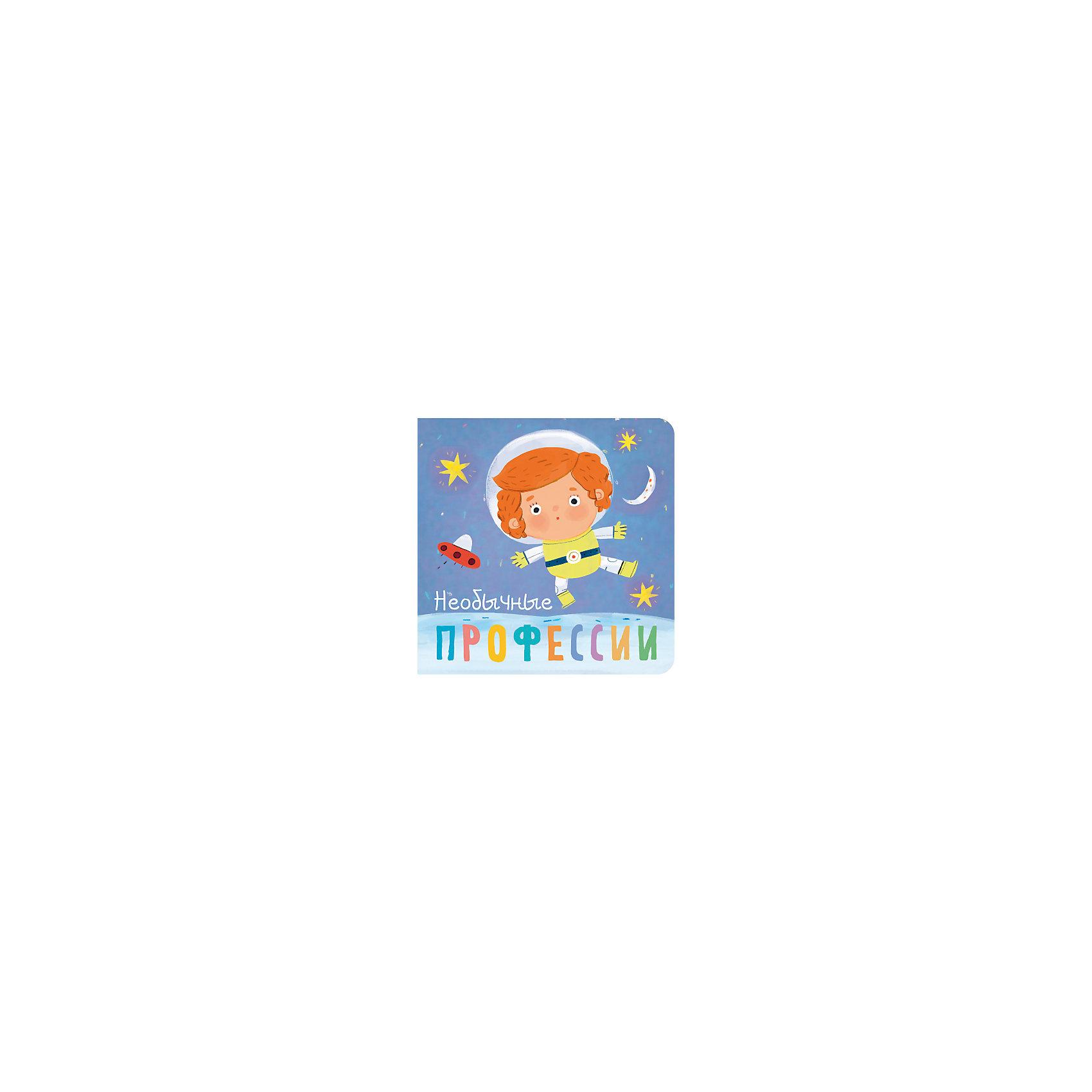 Книжка Профессии. Необычные профессииСказки, рассказы, стихи<br>Книжка Профессии. Необычные профессии.<br><br>Характеристики:<br><br>• Автор: Ольга Мозалева<br>• Художник: А. Сарвира<br>• Издательство: Мозаика-Синтез<br>• Серия: Профессии<br>• Тип обложки: картонная обложка<br>• Иллюстрации: цветные<br>• Количество страниц: 10 (картон)<br>• Размер: 100х100х16 мм.<br>• ISBN: 9785431510366<br><br>Яркая миниатюрная книжка познакомит малыша десятью необычными профессиями. Он встретит на страницах космонавта, флориста, полярника и других. Забавные иллюстрации и веселые двустишия обязательно понравятся ребенку и помогут легко усвоить новые знания. Книжка, созданная специально для детских ручек, изготовлена из плотного картона и будет долго радовать маленького читателя.<br><br>Книжку Профессии. Необычные профессии можно купить в нашем интернет-магазине.<br><br>Ширина мм: 170<br>Глубина мм: 100<br>Высота мм: 100<br>Вес г: 103<br>Возраст от месяцев: 24<br>Возраст до месяцев: 60<br>Пол: Унисекс<br>Возраст: Детский<br>SKU: 5489595