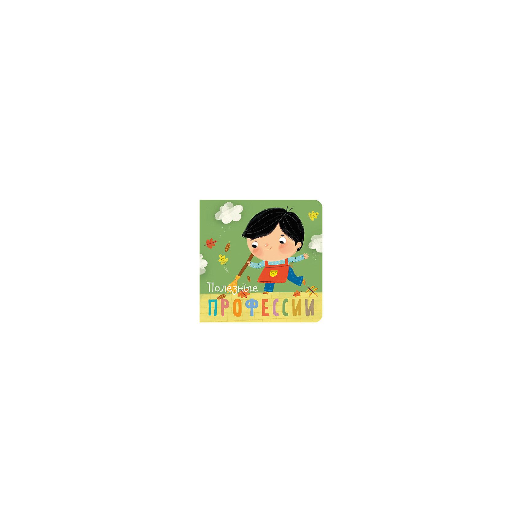 Книжка Профессии. Полезные профессииЯркая миниатюрная книжка познакомит малыша десятью полезными профессиями. Он встретит на страницах  строителя, повара, фермера и других. Забавные иллюстрации и веселые двустишия обязательно понравятся ребенку и помогут легко усвоить новые знания. Книжка, созданная специально для детских ручек, изготовлена из плотного картона и будет долго радовать маленького читателя.<br><br>Ширина мм: 170<br>Глубина мм: 100<br>Высота мм: 100<br>Вес г: 103<br>Возраст от месяцев: 24<br>Возраст до месяцев: 60<br>Пол: Унисекс<br>Возраст: Детский<br>SKU: 5489596