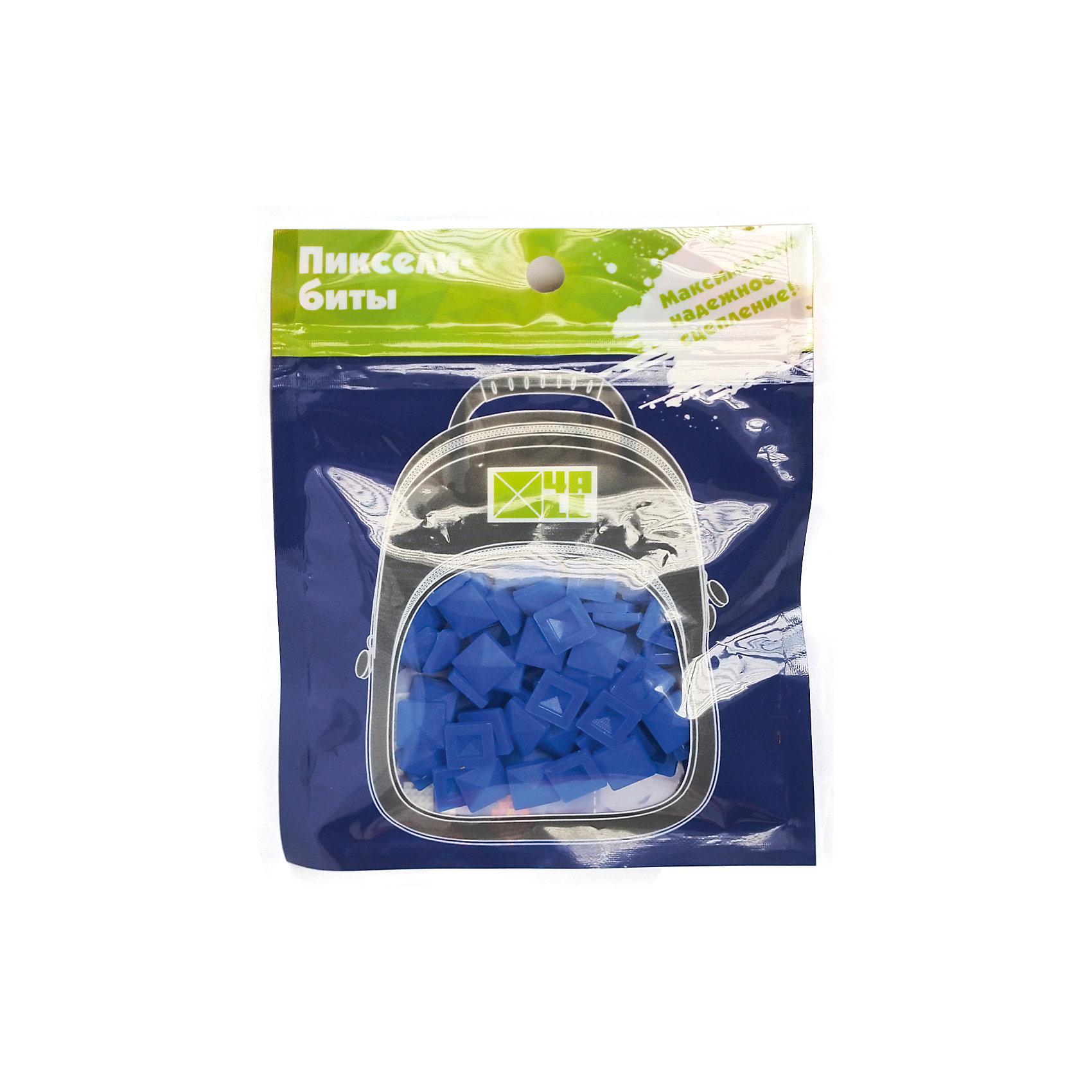 Набор для рюкзака 4ALL пиксель-Бит, синий, 80 штРюкзаки<br>Набор для творчества пиксель-Бит, синий, 80 шт.<br><br>Характеристики:<br><br>• Для детей от 3 лет<br>• Количество: 80 шт.<br>• Размер: 0,5х0,5 см.<br>• Цвет: синий<br>• Материал: высококачественный силикон<br>• Размер упаковки: 14х11 см.<br><br>Придумай и создай дизайн своего рюкзака Case самостоятельно с наборами для творчества пиксель-Бит. Биты для пикселей легко и прочно крепятся на переднюю панель рюкзака благодаря уникальной конструкции замка. Битами можно выкладывать любые картинки или слова. Набор подходит для декорирования рюкзаков серии 4all Case. Изготовлен из высококачественного гипоаллергенного силикона. Развивает мелкую моторику рук, творческий потенциал и воображение.<br><br>Набор для творчества пиксель-Бит, синие, 80 шт можно купить в нашем интернет-магазине.<br><br>Ширина мм: 140<br>Глубина мм: 110<br>Высота мм: 50<br>Вес г: 25<br>Возраст от месяцев: 36<br>Возраст до месяцев: 2147483647<br>Пол: Унисекс<br>Возраст: Детский<br>SKU: 5490444