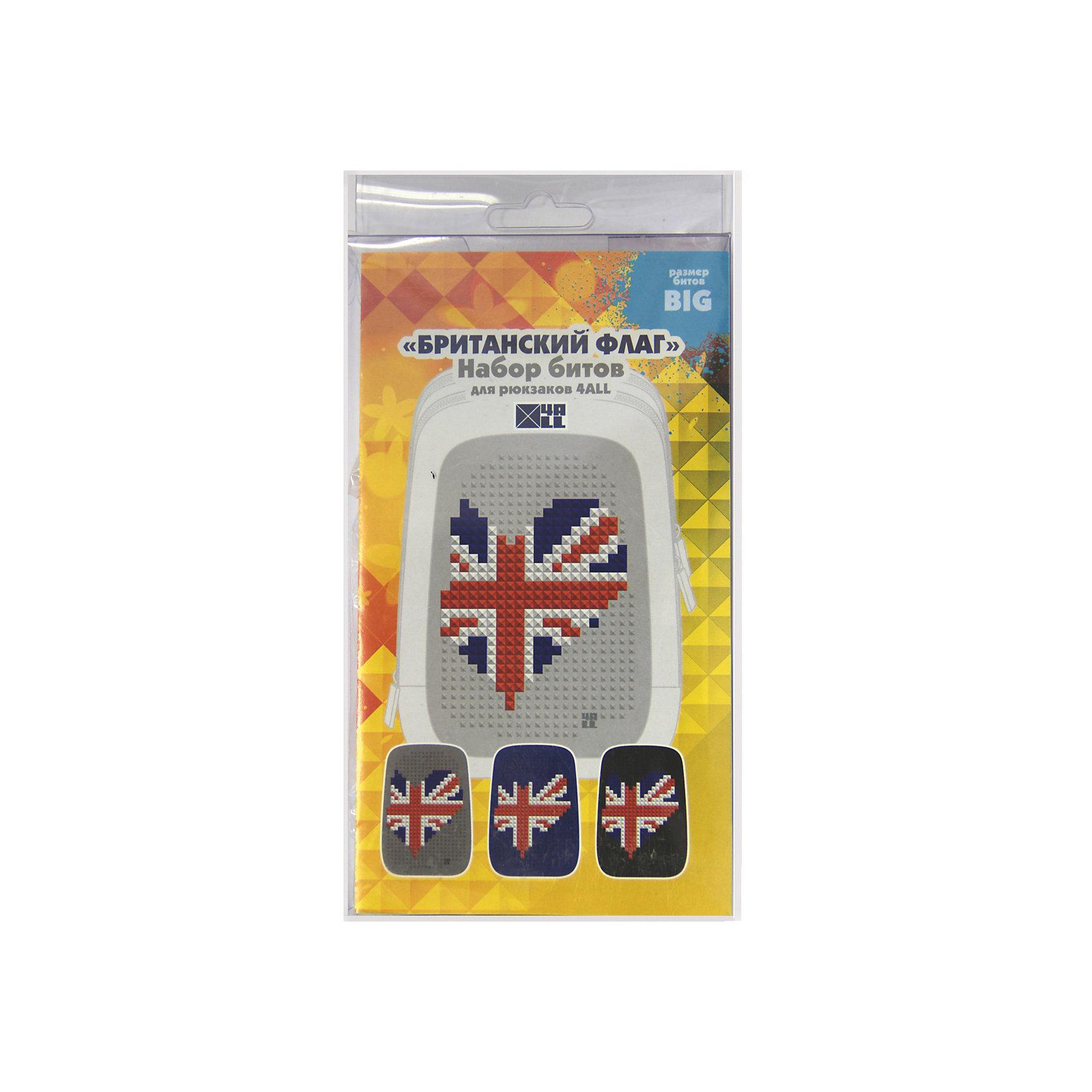 Набор для рюкзака 4ALL пиксель-Бит Британский флаг, 289 штРюкзаки<br>Набор для творчества пиксель-Бит Британский флаг, 289 шт.<br><br>Характеристики:<br><br>• Для детей от 3 лет<br>• В наборе: ассорти разноцветных БИТов для 3-х картинок<br>• Количество: 289 шт. (100 белых, 65 синих, 124 красных)<br>• Размер: 0,5х0,5 см.<br>• Материал: высококачественный силикон<br>• Упаковка: блистер<br>• Размер упаковки: 8х2,5х14 см.<br><br>Набор для творчества пиксель-Бит Британский флаг предназначен для декорирования рюкзаков серии 4ALL Case. В набор входят разноцветные биты для пикселей, с помощью которых можно создать 3 картинки (британский флаг в форме сердца, надпись 007 и сердце с большой буквой «I»). Биты легко и прочно крепятся на переднюю панель рюкзака Case благодаря уникальной конструкции замка. Набор изготовлен из высококачественного гипоаллергенного силикона. Развивает мелкую моторику рук, творческий потенциал и воображение.<br><br>Набор для творчества пиксель-Бит Британский флаг, 289 шт можно купить в нашем интернет-магазине.<br><br>Ширина мм: 80<br>Глубина мм: 25<br>Высота мм: 140<br>Вес г: 82<br>Возраст от месяцев: 36<br>Возраст до месяцев: 2147483647<br>Пол: Унисекс<br>Возраст: Детский<br>SKU: 5490454