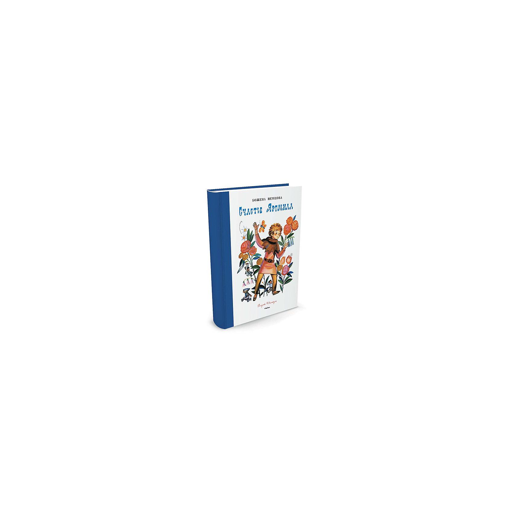 Сказка Счастье ЯромилаБожена Немцова, знаменитая чешская писательница XIX века, открыла для нас удивительный и своеобразный мир фольклора. Сказки в её обработке считаются классикой европейской литературы. По некоторым произведениям Б. Немцовой сняты фильмы. Самый известный и любимый многими поколениями детей – чудесный, красивый и трогательный фильм-сказка «Три орешка для Золушки». Ф?дор Лемкуль, уже давно получивший признание мастера иллюстрации, всю жизнь посвятил работе над детскими книгами. Он не просто проиллюстрировал более 130 изданий, он создал неповторимые шедевры – яркие, т?плые, точные. Живые иллюстрации Фёдора Лемкуля органично переплетаются с не менее живыми текстами Божены Немцовой, создавая неповторимый рисунок фольклорных произведений. Иллюстрации здесь не дополняют текст, а сливаются с ним и создают удивительный мир, где всё стремится к счастью.<br><br>Ширина мм: 262<br>Глубина мм: 203<br>Высота мм: 70<br>Вес г: 315<br>Возраст от месяцев: 84<br>Возраст до месяцев: 120<br>Пол: Унисекс<br>Возраст: Детский<br>SKU: 5493440
