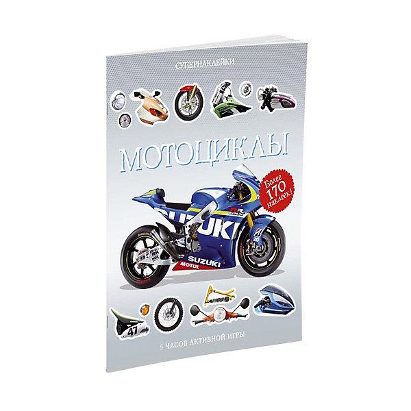 Наклейки Мотоциклы, MACHAONКнижки с наклейками<br>Книжка с наклейками Мотоциклы.<br><br>Характеристики:<br><br>• Для детей в возрасте: от 12 месяцев до 3 лет<br>• Автор: С. Тадхоуп<br>• Переводчик: И. Евтишенков<br>• Иллюстраторы: Д. Фокс, А. Манн<br>• Издательство: Махаон, 2017 год<br>• Серия: Супернаклейки<br>• Тип обложки: мягкий переплет (крепление скрепкой или клеем)<br>• Оформление: с наклейками (более 170 наклеек)<br>• Иллюстрации: цветные<br>• Количество страниц: 24 (мелованная)<br>• Размер: 305x240x4 мм.<br>• Вес: 302 гр.<br>• ISBN: 9785389122581<br><br>В этой книжке ты найдёшь самые разные мотоциклы – от ретро-мопеда до суперсовременного гоночного байка! Собери и дополни мотоциклы с помощью наклеек. Читаем и играем! Развиваем внимание, воображение, мелкую моторику и художественный вкус.<br><br>Книжку с наклейками Мотоциклы можно купить в нашем интернет-магазине.<br>Ширина мм: 240; Глубина мм: 305; Высота мм: 40; Вес г: 302; Возраст от месяцев: 12; Возраст до месяцев: 36; Пол: Мужской; Возраст: Детский; SKU: 5493460;