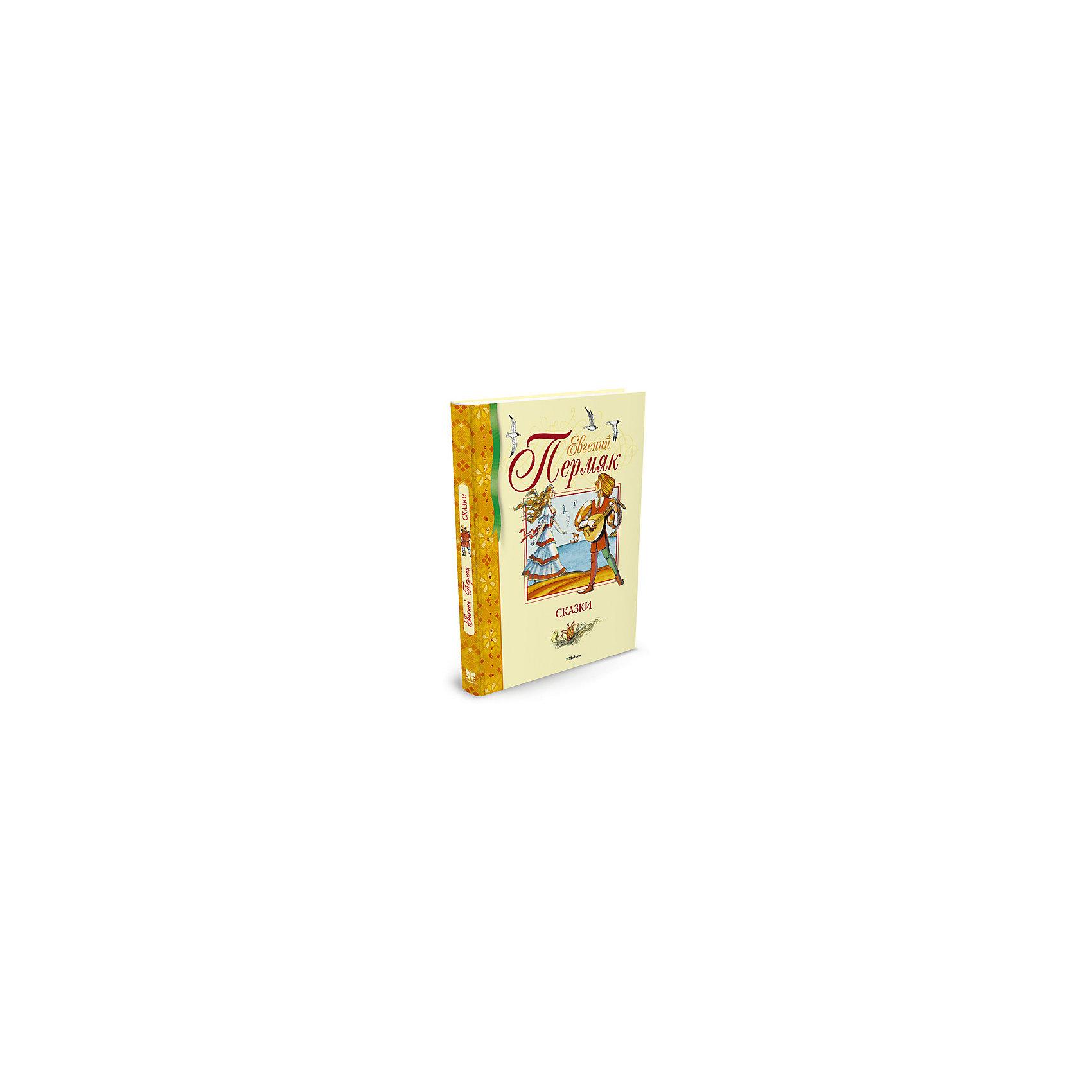 Сказки, Е. Пермяк, MACHAONРусские сказки<br>Сказки, Е. Пермяк.<br><br>Характеристики:<br><br>• Автор: Евгений Пермяк<br>• Художник: С. Сачков<br>• Издательство: Махаон, 2017 год<br>• Серия: Библиотека детской классики<br>• Тип обложки: 7Б - твердая (плотная бумага или картон)<br>• Иллюстрации: цветные<br>• Количество страниц: 144<br>• Размер: 242x201х13 мм.<br>• Вес: 466 гр.<br>• ISBN: 9785389120938<br><br>Евгений Андреевич Пермяк (1902–1982) – известный русский писатель, автор замечательных рассказов и сказок для детей. Его произведения написаны выразительным, ярким и живым народным языком, непременно находящим отклик в сердцах читателей разных поколений. В книгу вошли удивительные, неповторимые в своей простоте и гениальности сказки, в которых читатель не найдёт вымышленных образов, потому что Евгений Пермяк в них не нуждается: в его произведениях живут совершенно реальные персонажи, взятые из настоящей жизни. И вы их обязательно узнаете!<br><br>СОДЕРЖАНИЕ:<br>Золотой гвоздь<br>Как Огонь Воду замуж взял<br>Золотой гвоздь<br>Тайна цены<br>Лес-именинник<br>Сказка о большом колоколе<br>Долговекий мастер<br>Самоходные лапотки<br>Фока - на все руки дока<br>На все цвета радуги<br>елая Бабочка<br>Шантон-болтон<br>На все цвета радуги<br>Пастух и Скрипка<br>Первая улыбка<br>Про Яблоньку, которая рано зацвела<br>Белая ворона<br>Новое платье королевы<br>Некрасивая Ёлка<br><br>Сказки, Е. Пермяк  можно купить в нашем интернет-магазине.<br><br>Ширина мм: 242<br>Глубина мм: 201<br>Высота мм: 130<br>Вес г: 466<br>Возраст от месяцев: 84<br>Возраст до месяцев: 120<br>Пол: Унисекс<br>Возраст: Детский<br>SKU: 5493501