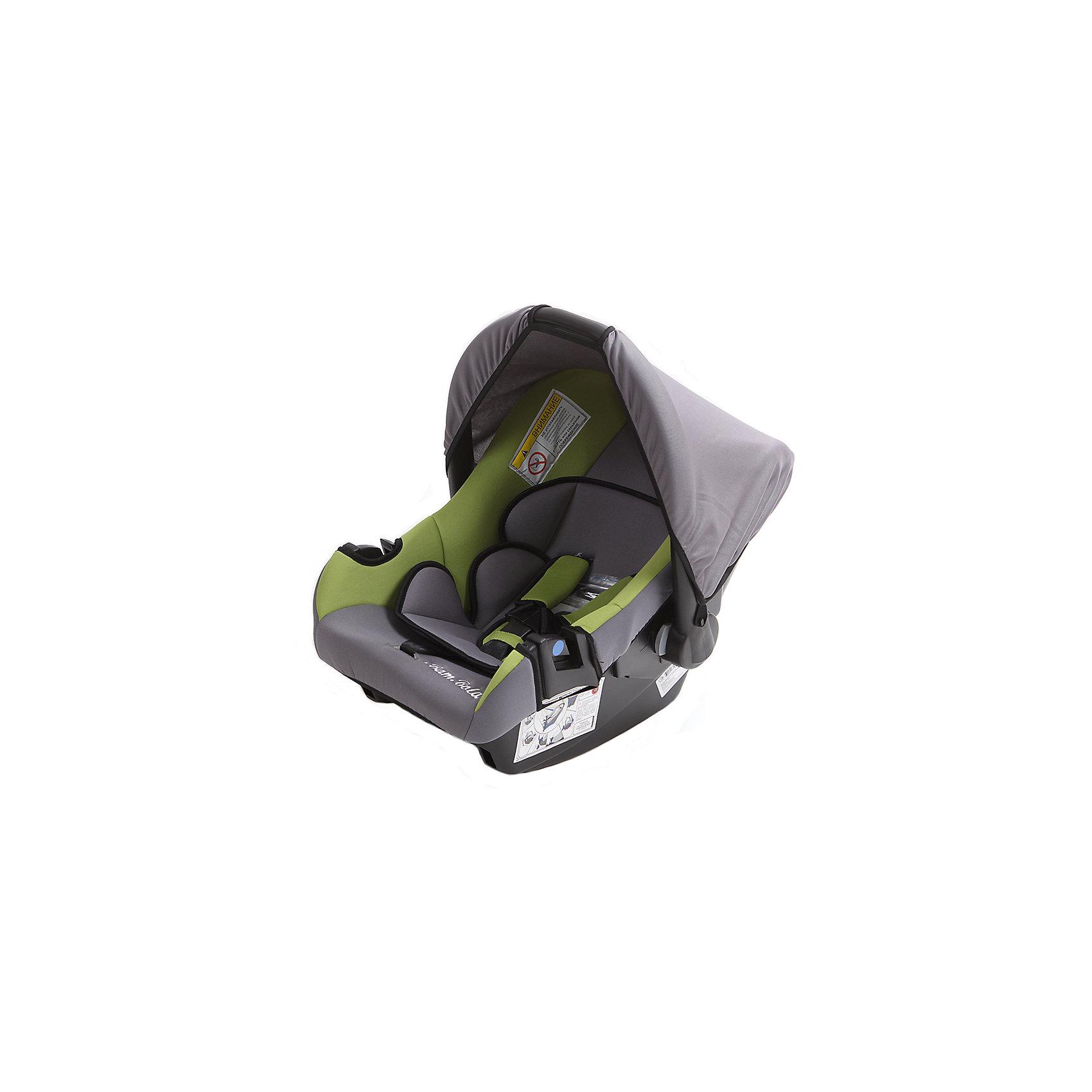 Автокресло NAUTILUS, 0-13 кг., Bamlola, серый/зеленыйBAMBOLA Автокресло 0-13 кг NAUTILUS Серый/Зеленый (3 шт в кор)<br><br>Ширина мм: 800<br>Глубина мм: 440<br>Высота мм: 340<br>Вес г: 1270<br>Возраст от месяцев: -2147483648<br>Возраст до месяцев: 2147483647<br>Пол: Унисекс<br>Возраст: Детский<br>SKU: 5500129