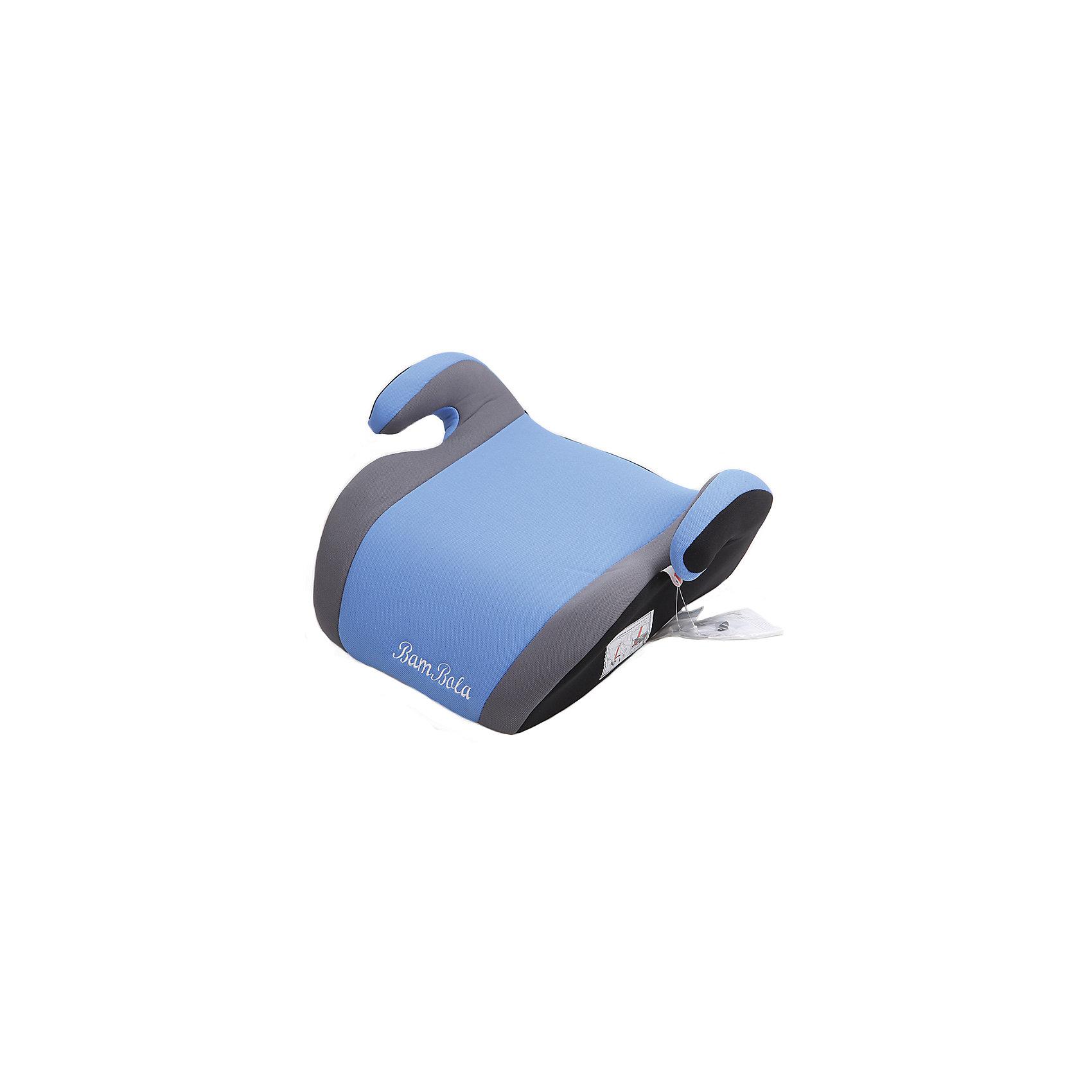 Бустер TUTELA 15-36 кг., Bamlola, серый/голубойBAMBOLA Бустер 15-36 кг TUTELA Серый/Голубой 6шт/кор<br><br>Ширина мм: 370<br>Глубина мм: 350<br>Высота мм: 190<br>Вес г: 1300<br>Возраст от месяцев: -2147483648<br>Возраст до месяцев: 2147483647<br>Пол: Унисекс<br>Возраст: Детский<br>SKU: 5500141