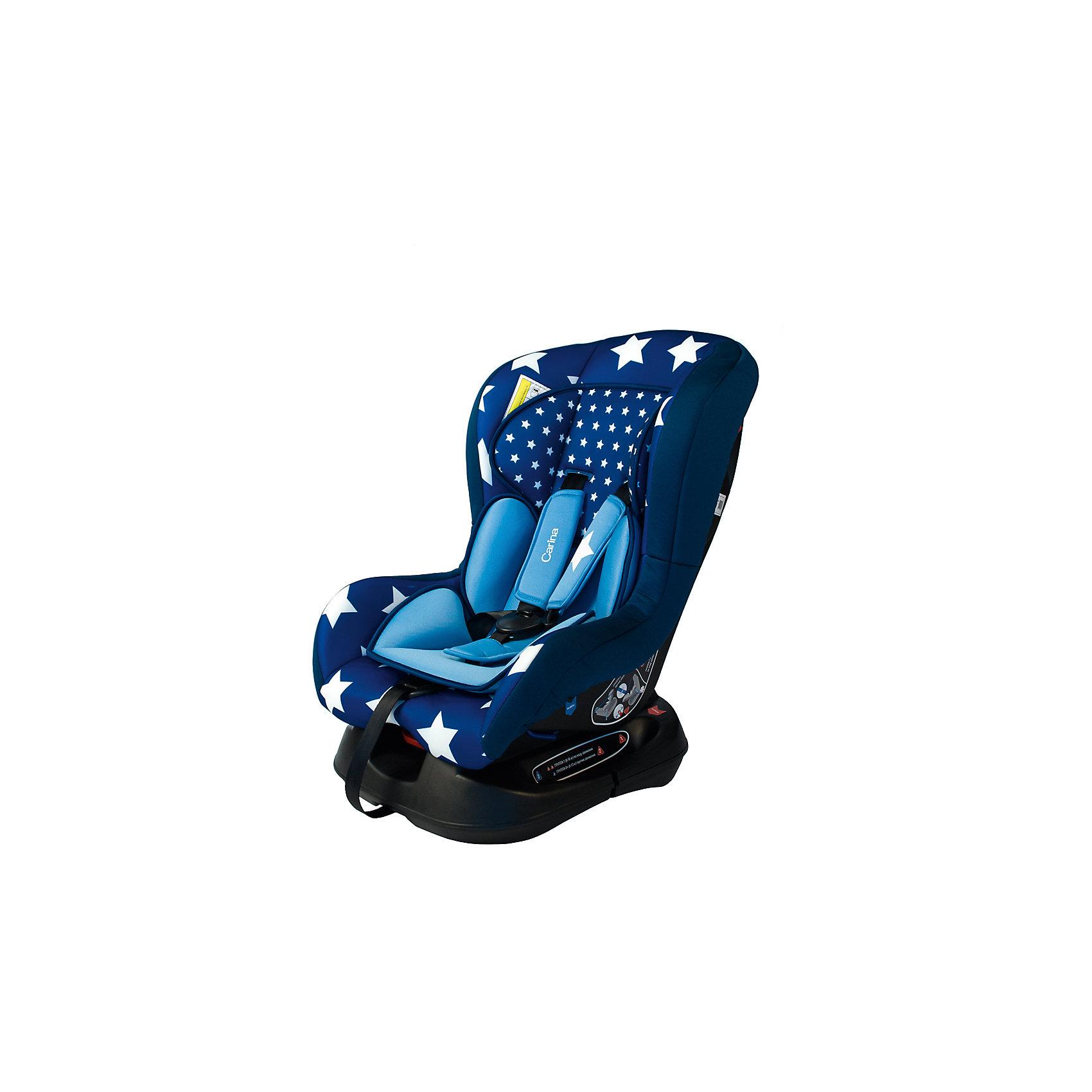 Автокресло CARINA 0-18 кг., Babyhit, синий в белую звёздочкуГруппа 0+/1, для детей весом до 18кг.,Автокресло CARINA - яркое и красивое, и при этом отлично справляется со своей главной задачей - защитой малыша в машине. Крепкая основа и защита головы позволяет с комфортом разместить малыша в автокресле, позаботившись о правильном положении спинки. Чехол легко снимать и стирать, поэтому автокресло легко содержать в чистоте.несколько положений спинки (до полулежа), съемный чехол, мягкий матрасик, 5-ти точечные ремни безопасности с удерживающей системой, препятствующей их соскальзывание с плеч ребёнка,При весе ребенка от 9 до 18 кг. используется лицевой стороной по ходу движения автомобиля; при весе ребенка от 0 до 13 кг. используется спиной к движению автомобиля. соответствует Евростандарту безопасности ЕСЕ44/3<br><br>Ширина мм: 600<br>Глубина мм: 450<br>Высота мм: 820<br>Вес г: 7500<br>Возраст от месяцев: 0<br>Возраст до месяцев: 48<br>Пол: Унисекс<br>Возраст: Детский<br>SKU: 5500252