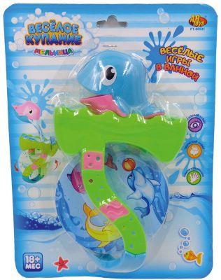 Дельфин для ванной, с аксессуарами, Веселое купание , 2 предм, в ассортименте, ABtoys