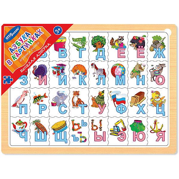 Игра из дерева Весёлая азбука в картинках, Степ ПазлКасса букв<br>Игра из дерева Весёлая азбука в картинках, Степ Пазл<br><br>Характеристики:<br><br>• яркие и понятные картинки<br>• можно использовать для обучения и игры<br>• ребенок сможет выучить алфавит и научиться составлять слова<br>• количество элементов: 32<br>• материал: дерево<br>• размер пазла: 4,7х3,5 см<br>• размер планшета: 29,8х22 см<br>• размер упаковки: 0,8х22х30 см<br>• вес: 380 грамм<br><br>Весёлая азбука в картинка - универсальное обучающее пособие для дошкольников. Оно состоит из 32-х пазлов с изображением картинок и соответствующих им букв. Все детали изготовлены из дерева, которое полностью безопасно для малышей. С помощью Весёлой азбуки ваш ребенок сможет выучить алфавит, собрать пазл из букв в правильной последовательности, а впоследствии научиться составлять слова из букв. Согласные и гласные буквы обозначены разными цветами. Яркие картинки привлекут внимание малыша. А игра поможет развить логику, внимательность и мелкую моторику.<br><br>Игру из дерева Весёлая азбука в картинках, Степ Пазл вы можете купить в нашем интернет-магазине.<br><br>Ширина мм: 300<br>Глубина мм: 220<br>Высота мм: 8<br>Вес г: 380<br>Возраст от месяцев: 24<br>Возраст до месяцев: 2147483647<br>Пол: Унисекс<br>Возраст: Детский<br>SKU: 5502549