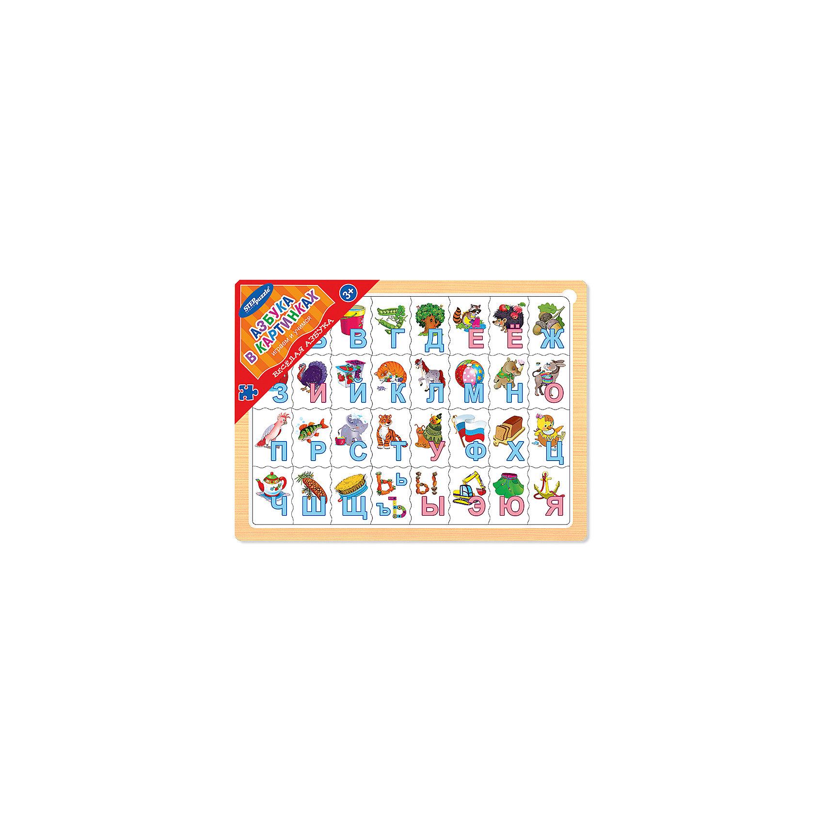 Игра из дерева Весёлая азбука в картинках, Степ ПазлДеревянные игры и пазлы<br><br><br>Ширина мм: 300<br>Глубина мм: 220<br>Высота мм: 8<br>Вес г: 380<br>Возраст от месяцев: 24<br>Возраст до месяцев: 2147483647<br>Пол: Унисекс<br>Возраст: Детский<br>SKU: 5502549