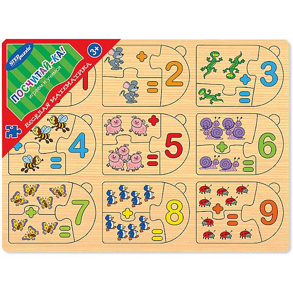 Игра из дерева Весёлая математика. Посчитай-ка!, Степ ПазлПособия для обучения счёту<br>Игра из дерева Весёлая математика. Посчитай-ка!, Степ Пазл<br><br>Характеристики:<br><br>• обучит ребенка цифрам, счету и математическим вычислениям<br>• безопасна для детей<br>• количество элементов: 27<br>• размер планшета: 29,8х22 см<br>• размер упаковки: 0,8х22х30 см<br>• вес: 380 грамм<br><br>Весёлая математика. Посчитай-ка! поможет дошкольнику научиться считать, а затем отдохнуть, играя с пазлами. Игра состоит из девяти секций, в каждой из которых находятся три элемента. На одном элементе нарисованы предметы и знак +, на другом - такие же предметы и знак =, а на третьем - цифра. <br><br>В самом начале обучения ребенку предстоит вытащить пазлы, сложить количество предметов в каждой секции и узнать правильный ответ. Математические знаки и цифра одной секции окрашены одинаковым цветом. Это будет служить подсказкой юным математикам. При этом все детали пазла собираются только с верно выбранной цифрой.<br><br>Игру из дерева Весёлая математика. Посчитай-ка!, Степ Пазл можно купить в нашем интернет-магазине.<br><br>Ширина мм: 300<br>Глубина мм: 220<br>Высота мм: 8<br>Вес г: 380<br>Возраст от месяцев: 24<br>Возраст до месяцев: 2147483647<br>Пол: Унисекс<br>Возраст: Детский<br>SKU: 5502550