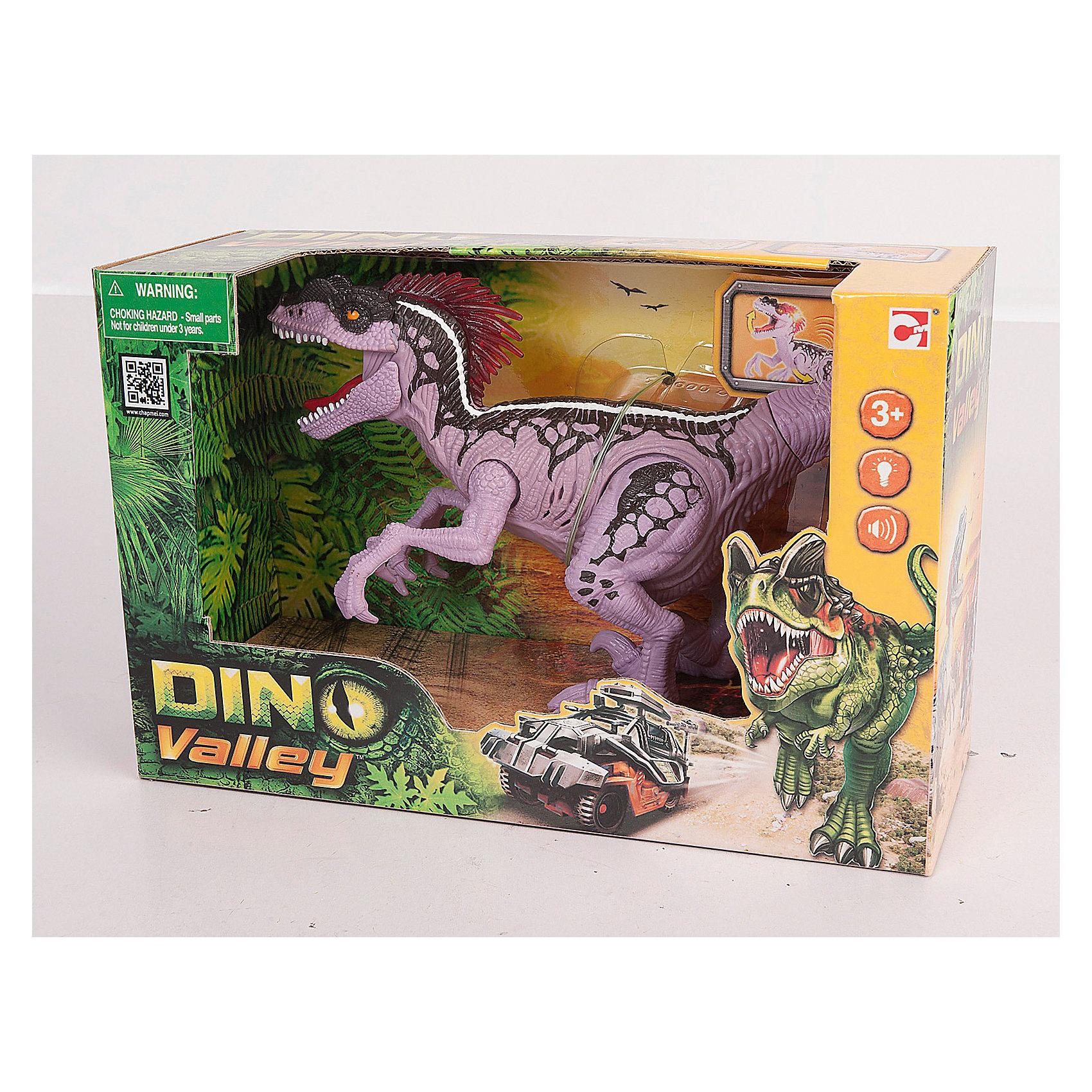 Подвижная фигура Мегараптор, Chap MeiДинозавры и драконы<br>Подвижная фигура Мегараптор, Chap Mei (Чап Мей)<br><br>Характеристики:<br><br>• реалистичные детали<br>• световые эффекты<br>• динозавр двигается и рычит<br>• материал: пластик<br>• батарейки: AG13 - 3 шт. (входят в комплект)<br>• размер упаковки: 30х5х20 см<br>• вес: 1028 грамм<br><br>Мегараптор - гигантский динозавр длиной более 8 метров. Реалистичная игрушка Chap Mei поможет ребенку познакомиться с устрашающим Мегараптором и придумать интересные игровые сюжеты. Мегараптор правдоподобно рычит и двигается. Световые эффекты сделают игру еще увлекательнее. Для работы необходимы батарейки.<br><br>Подвижную фигуру Мегараптор, Chap Mei (Чап Мей) вы можете купить в нашем интернет-магазине.<br><br>Ширина мм: 292<br>Глубина мм: 114<br>Высота мм: 191<br>Вес г: 1028<br>Возраст от месяцев: 36<br>Возраст до месяцев: 2147483647<br>Пол: Унисекс<br>Возраст: Детский<br>SKU: 5503287
