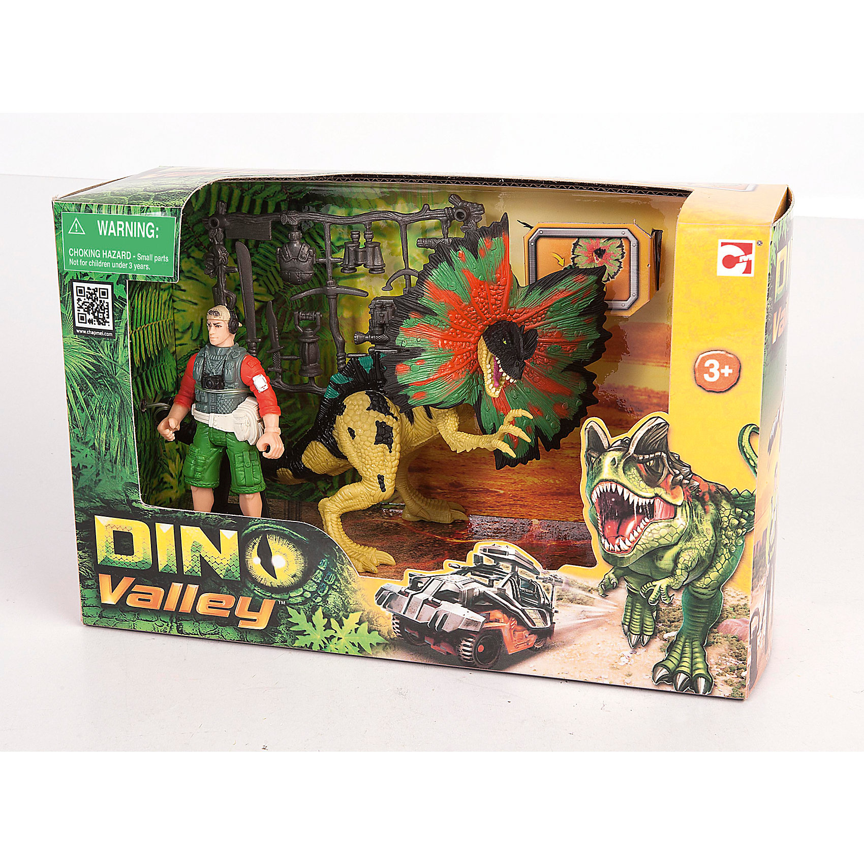 Набор: Дилофозавр и охотник со снаряжением, Chap MeiДинозавры и драконы<br>Набор: Дилофозавр и охотник со снаряжением, Chap Mei (Чап Мей)<br><br>Характеристики:<br><br>• подвижные конечности и голова<br>• реалистичные детали<br>• высота динозавра: 16 см<br>• материал: пластик<br>• размер упаковки: 28х18х10,5 см<br>• вес: 310 грамм<br><br>Дилофозавр - хищный динозавр начала юрского периода. Поймать его не так просто, но смелый охотник обязательно справится с этой задачей. Для этого он взял с собой всё необходимое снаряжение. Самое время устроить настоящую охоту! Набор познакомит ребенка с представителями древнейшего мира и позволит разыграть интересный сюжет из жизни охотника на динозавров. Фигурка динозавра обладает механическими функциями. <br><br>Набор: Дилофозавр и охотник со снаряжением, Chap Mei (Чап Мей) вы можете купить в нашем интернет-магазине.<br><br>Ширина мм: 273<br>Глубина мм: 102<br>Высота мм: 178<br>Вес г: 690<br>Возраст от месяцев: 36<br>Возраст до месяцев: 2147483647<br>Пол: Унисекс<br>Возраст: Детский<br>SKU: 5503289