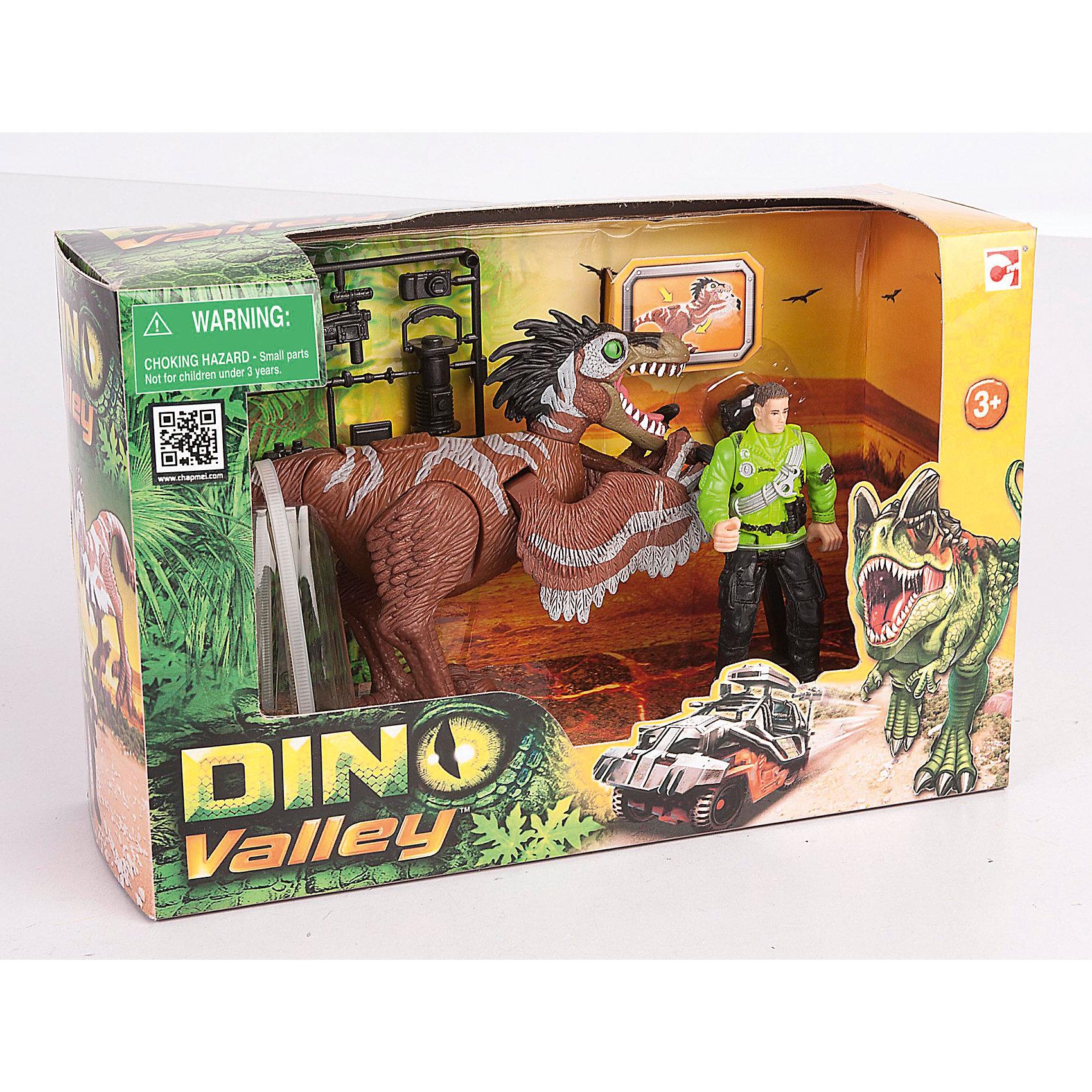 Набор: Ютараптор и охотник со снаряжением, Chap MeiДинозавры и драконы<br>Набор: Ютараптор и охотник со снаряжением, Chap Mei (Чап Мей)<br><br>Характеристики:<br><br>• подвижные конечности и голова<br>• реалистичные детали<br>• высота динозавра: 14 см<br>• материал: пластик<br>• размер упаковки: 28х18,5х11 см<br>• вес: 360 грамм<br><br>Ютараптор - плотоядный динозавр раннего мелового периода. Поймать его не так просто, но смелый охотник обязательно справится с этой задачей. Для этого он взял с собой всё необходимое снаряжение. Самое время устроить настоящую охоту! Набор познакомит ребенка с представителями древнейшего мира и позволит разыграть интересный сюжет из жизни охотника на динозавров. Фигурка динозавра обладает механическими функциями. <br><br>Набор: Ютараптор и охотник со снаряжением, Chap Mei (Чап Мей) вы можете купить в нашем интернет-магазине.<br><br>Ширина мм: 273<br>Глубина мм: 102<br>Высота мм: 178<br>Вес г: 690<br>Возраст от месяцев: 36<br>Возраст до месяцев: 2147483647<br>Пол: Унисекс<br>Возраст: Детский<br>SKU: 5503290