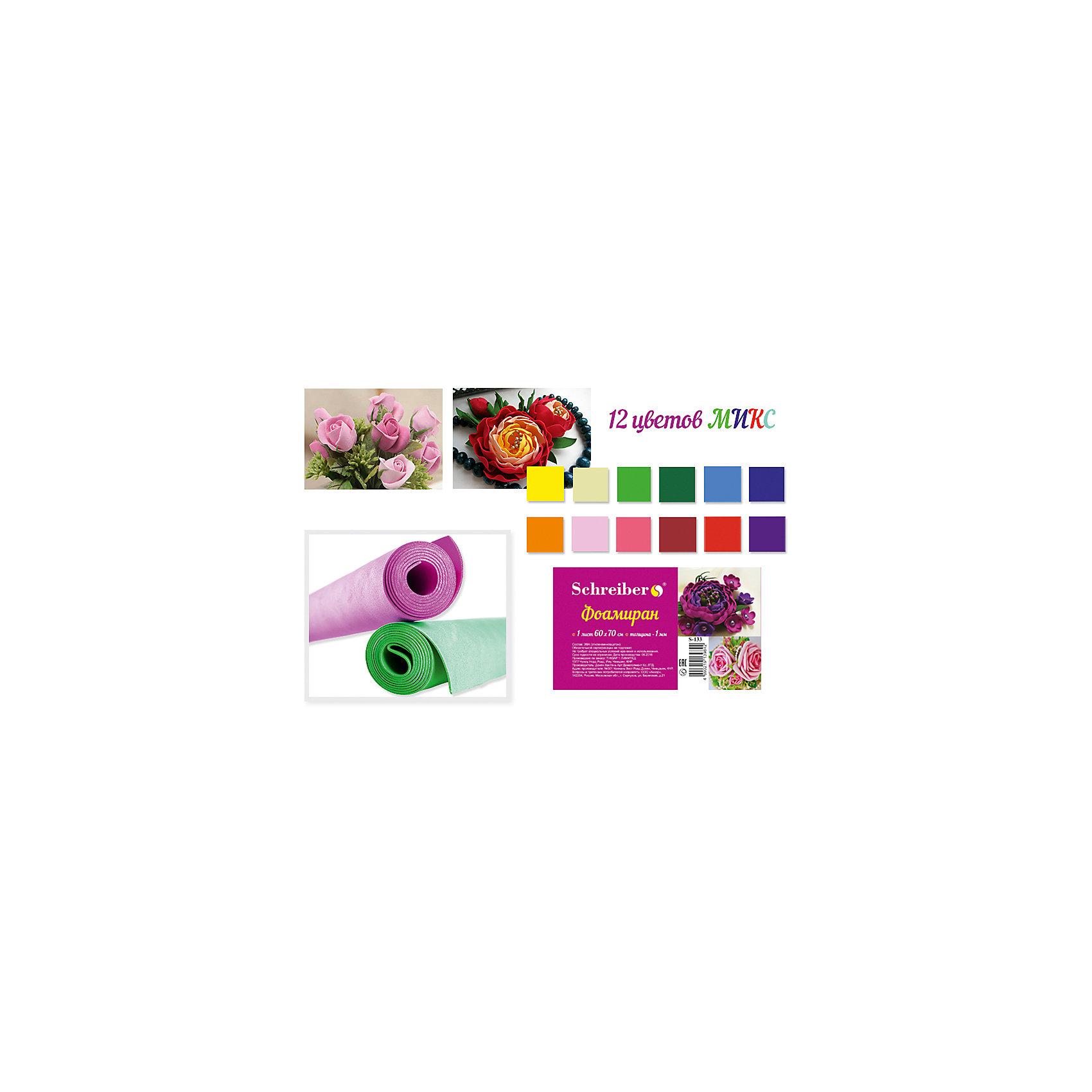 Фоамиран в рулонах, 60х70см.,1мм., 12 цветов миксПринадлежности для творчества<br>Фоамиран в рулонах, 60х70см.,1мм., 12 цветов микс.<br><br>Характеристики:<br><br>• Возраст: от 6 лет<br>• Размер: 60х70 см.<br>• Толщина: 1 мм.<br>• Количество: 12 разноцветных рулонов<br>• Цвета: желтый, бежевый, зеленый, темно-зеленый, голубой, синий, оранжевый, светло-розовый, розовый, бордовый, красный, фиолетовый<br><br>Фоамиран (пластичная замша) - популярный материал для творчества. Из него можно создавать декоративные цветы, украшения для волос, броши, небольшие забавные игрушки, декоративные элементы для фоторамок или блокнотов и многое другое. Работать с фоамираном просто и удобно, он режется ножницами, тянется, становится пластичным и меняет свою форму даже от тепла человеческих рук. Фоамиран очень легко моделируется и принимает нужную форму. Он тонируется акриловыми и масляными красками, сухой пастелью и даже тенями для глаз. Для создания цветов или аппликаций потребуется термоклей или секундный клей. Материал нетоксичен.<br><br>Фоамиран в рулонах, 60х70см.,1мм., 12 цветов микс можно купить в нашем интернет-магазине.<br><br>Ширина мм: 600<br>Глубина мм: 30<br>Высота мм: 30<br>Вес г: 50<br>Возраст от месяцев: 72<br>Возраст до месяцев: 2147483647<br>Пол: Унисекс<br>Возраст: Детский<br>SKU: 5504486