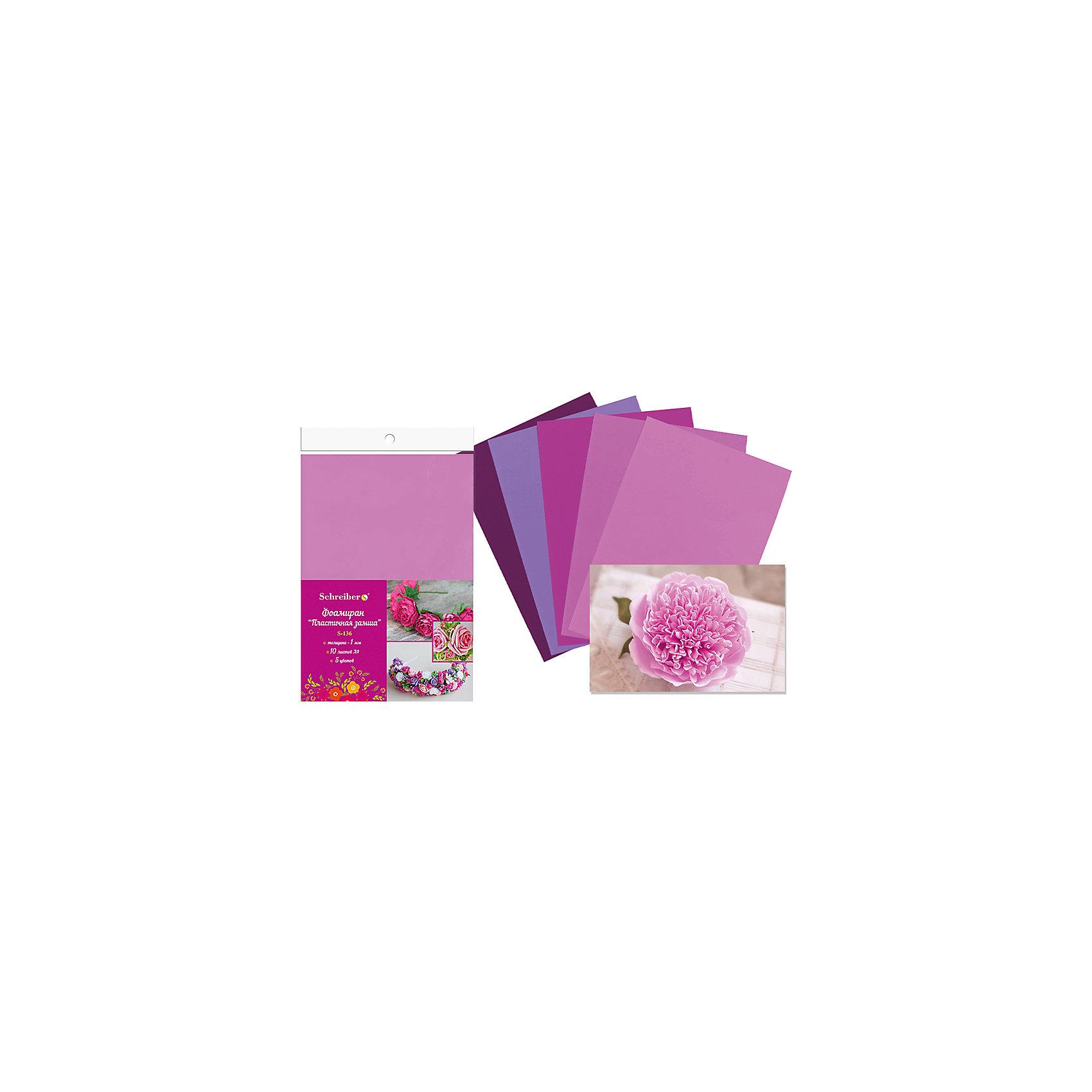 Набор фоамирана, 10листов, 1мм, А4, 5 цветов в ассортименте, сиреневая палитраПоследняя цена<br>Набор фоамирана, 10листов, 1мм, А4, 5 цветов в ассортименте, сиреневая палитра.<br><br>Характеристики:<br><br>• Возраст: от 6 лет<br>• Количество листов: 10 шт. формата А4<br>• Толщина листа: 1 мм.<br>• Количество цветов: 5 (сиреневая палитра)<br><br>Фоамиран (пластичная замша) - популярный материал для творчества. Из него можно создавать декоративные цветы, украшения для волос, броши, небольшие забавные игрушки, декоративные элементы для фоторамок или блокнотов и многое другое. Работать с фоамираном просто и удобно, он режется ножницами, тянется, становится пластичным и меняет свою форму даже от тепла человеческих рук. Фоамиран очень легко моделируется и принимает нужную форму. Он тонируется акриловыми и масляными красками, сухой пастелью и даже тенями для глаз. Для создания цветов или аппликаций потребуется термоклей или секундный клей. Материал нетоксичен.<br><br>Набор фоамирана, 10листов, 1мм, А4, 5 цветов в ассортименте, сиреневая палитра можно купить в нашем интернет-магазине.<br><br>Ширина мм: 330<br>Глубина мм: 8<br>Высота мм: 210<br>Вес г: 68<br>Возраст от месяцев: 72<br>Возраст до месяцев: 2147483647<br>Пол: Унисекс<br>Возраст: Детский<br>SKU: 5504488