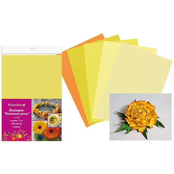 Набор фоамирана, 10листов, 1мм, А4, 5 цветов в ассортименте, желтая палитраПоследняя цена<br>Набор фоамирана, 10листов, 1мм, А4, 5 цветов в ассортименте, желтая палитра.<br><br>Характеристики:<br><br>• Возраст: от 6 лет<br>• Количество листов: 10 шт. формата А4<br>• Толщина листа: 1 мм.<br>• Количество цветов: 5 (желтая палитра)<br><br>Фоамиран (пластичная замша) - популярный материал для творчества. Из него можно создавать декоративные цветы, украшения для волос, броши, небольшие забавные игрушки, декоративные элементы для фоторамок или блокнотов и многое другое. Работать с фоамираном просто и удобно, он режется ножницами, тянется, становится пластичным и меняет свою форму даже от тепла человеческих рук. Фоамиран очень легко моделируется и принимает нужную форму. Он тонируется акриловыми и масляными красками, сухой пастелью и даже тенями для глаз. Для создания цветов или аппликаций потребуется термоклей или секундный клей. Материал нетоксичен.<br><br>Набор фоамирана, 10листов, 1мм, А4, 5 цветов в ассортименте, желтая палитра можно купить в нашем интернет-магазине.<br><br>Ширина мм: 330<br>Глубина мм: 8<br>Высота мм: 210<br>Вес г: 65<br>Возраст от месяцев: 72<br>Возраст до месяцев: 2147483647<br>Пол: Унисекс<br>Возраст: Детский<br>SKU: 5504489
