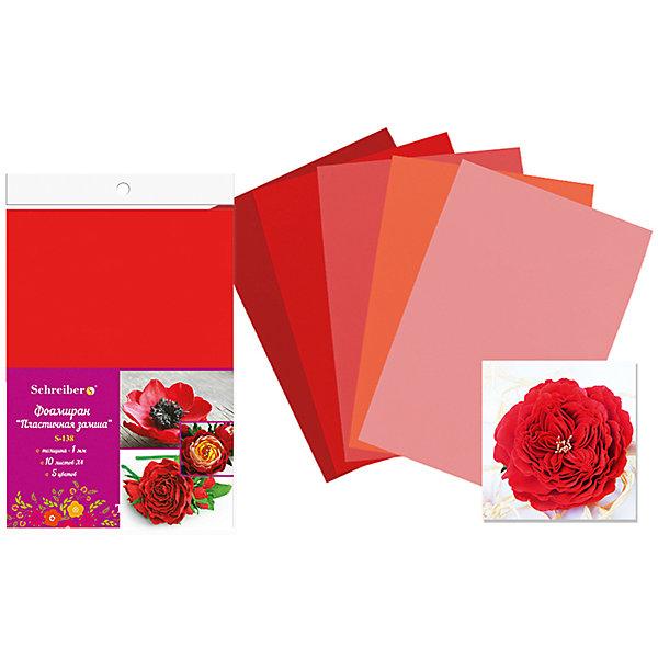 Набор фоамирана, 10листов, 1мм, А4, 5 цветов в ассортименте, красная палитраПоследняя цена<br>Набор фоамирана, 10листов, 1мм, А4, 5 цветов в ассортименте, красная палитра.<br><br>Характеристики:<br><br>• Возраст: от 6 лет<br>• Количество листов: 10 шт. формата А4<br>• Толщина листа: 1 мм.<br>• Количество цветов: 5 (красная палитра)<br><br>Фоамиран (пластичная замша) - популярный материал для творчества. Из него можно создавать декоративные цветы, украшения для волос, броши, небольшие забавные игрушки, декоративные элементы для фоторамок или блокнотов и многое другое. Работать с фоамираном просто и удобно, он режется ножницами, тянется, становится пластичным и меняет свою форму даже от тепла человеческих рук. Фоамиран очень легко моделируется и принимает нужную форму. Он тонируется акриловыми и масляными красками, сухой пастелью и даже тенями для глаз. Для создания цветов или аппликаций потребуется термоклей или секундный клей. Материал нетоксичен.<br><br>Набор фоамирана, 10листов, 1мм, А4, 5 цветов в ассортименте, красная палитра можно купить в нашем интернет-магазине.<br>Ширина мм: 330; Глубина мм: 8; Высота мм: 210; Вес г: 68; Возраст от месяцев: 72; Возраст до месяцев: 2147483647; Пол: Унисекс; Возраст: Детский; SKU: 5504490;