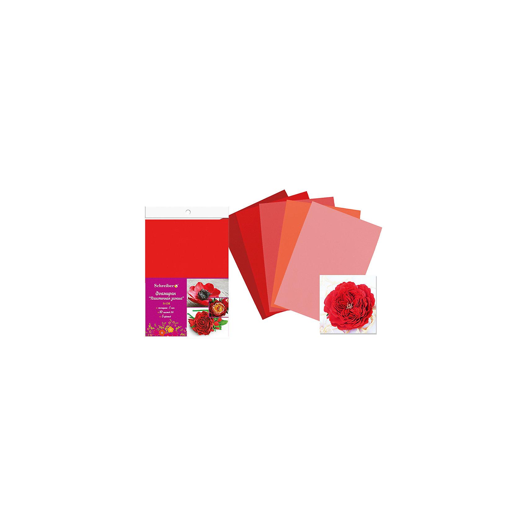 Набор фоамирана, 10листов, 1мм, А4, 5 цветов в ассортименте, красная палитраПоследняя цена<br>Набор фоамирана, 10листов, 1мм, А4, 5 цветов в ассортименте, красная палитра.<br><br>Характеристики:<br><br>• Возраст: от 6 лет<br>• Количество листов: 10 шт. формата А4<br>• Толщина листа: 1 мм.<br>• Количество цветов: 5 (красная палитра)<br><br>Фоамиран (пластичная замша) - популярный материал для творчества. Из него можно создавать декоративные цветы, украшения для волос, броши, небольшие забавные игрушки, декоративные элементы для фоторамок или блокнотов и многое другое. Работать с фоамираном просто и удобно, он режется ножницами, тянется, становится пластичным и меняет свою форму даже от тепла человеческих рук. Фоамиран очень легко моделируется и принимает нужную форму. Он тонируется акриловыми и масляными красками, сухой пастелью и даже тенями для глаз. Для создания цветов или аппликаций потребуется термоклей или секундный клей. Материал нетоксичен.<br><br>Набор фоамирана, 10листов, 1мм, А4, 5 цветов в ассортименте, красная палитра можно купить в нашем интернет-магазине.<br><br>Ширина мм: 330<br>Глубина мм: 8<br>Высота мм: 210<br>Вес г: 68<br>Возраст от месяцев: 72<br>Возраст до месяцев: 2147483647<br>Пол: Унисекс<br>Возраст: Детский<br>SKU: 5504490
