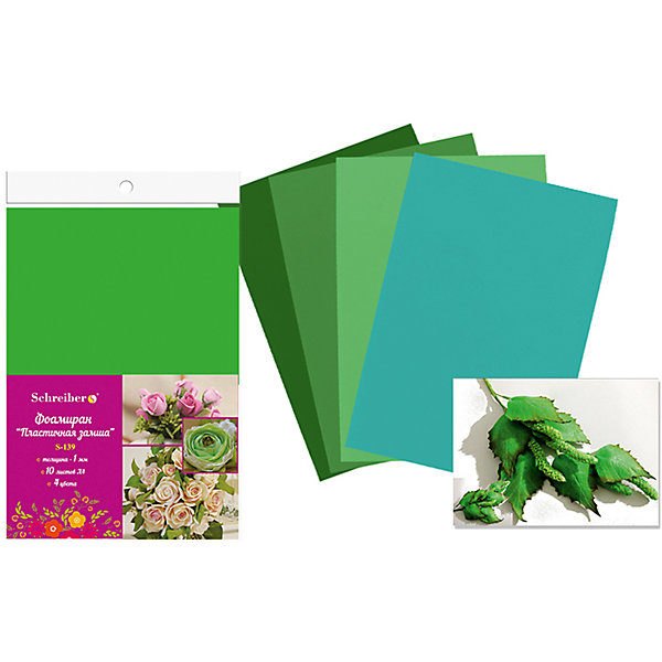 Набор фоамирана, 10листов, 1мм, А4, 5 цветов в ассортименте, зеленая палитраПоследняя цена<br>Набор фоамирана, 10листов, 1мм, А4, 5 цветов в ассортименте, зеленая палитра.<br><br>Характеристики:<br><br>• Возраст: от 6 лет<br>• Количество листов: 10 шт. формата А4<br>• Толщина листа: 1 мм.<br>• Количество цветов: 5 (зеленая палитра)<br><br>Фоамиран (пластичная замша) - популярный материал для творчества. Из него можно создавать декоративные цветы, украшения для волос, броши, небольшие забавные игрушки, декоративные элементы для фоторамок или блокнотов и многое другое. Работать с фоамираном просто и удобно, он режется ножницами, тянется, становится пластичным и меняет свою форму даже от тепла человеческих рук. Фоамиран очень легко моделируется и принимает нужную форму. Он тонируется акриловыми и масляными красками, сухой пастелью и даже тенями для глаз. Для создания цветов или аппликаций потребуется термоклей или секундный клей. Материал нетоксичен.<br><br>Набор фоамирана, 10листов, 1мм, А4, 5 цветов в ассортименте, зеленая палитра можно купить в нашем интернет-магазине.<br>Ширина мм: 330; Глубина мм: 8; Высота мм: 210; Вес г: 68; Возраст от месяцев: 72; Возраст до месяцев: 2147483647; Пол: Унисекс; Возраст: Детский; SKU: 5504491;