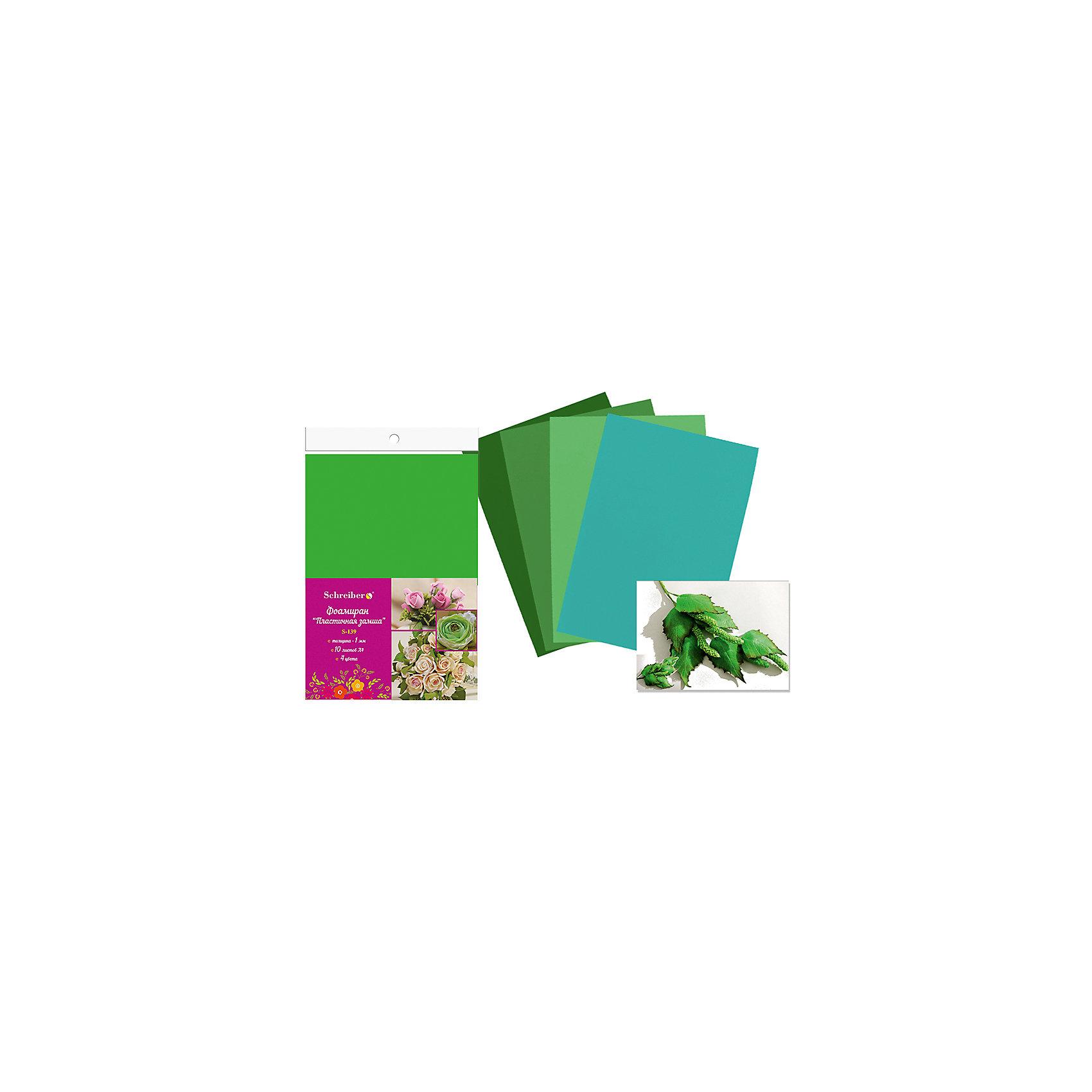 Набор фоамирана, 10листов, 1мм, А4, 5 цветов в ассортименте, зеленая палитраПоследняя цена<br>Набор фоамирана, 10листов, 1мм, А4, 5 цветов в ассортименте, зеленая палитра.<br><br>Характеристики:<br><br>• Возраст: от 6 лет<br>• Количество листов: 10 шт. формата А4<br>• Толщина листа: 1 мм.<br>• Количество цветов: 5 (зеленая палитра)<br><br>Фоамиран (пластичная замша) - популярный материал для творчества. Из него можно создавать декоративные цветы, украшения для волос, броши, небольшие забавные игрушки, декоративные элементы для фоторамок или блокнотов и многое другое. Работать с фоамираном просто и удобно, он режется ножницами, тянется, становится пластичным и меняет свою форму даже от тепла человеческих рук. Фоамиран очень легко моделируется и принимает нужную форму. Он тонируется акриловыми и масляными красками, сухой пастелью и даже тенями для глаз. Для создания цветов или аппликаций потребуется термоклей или секундный клей. Материал нетоксичен.<br><br>Набор фоамирана, 10листов, 1мм, А4, 5 цветов в ассортименте, зеленая палитра можно купить в нашем интернет-магазине.<br><br>Ширина мм: 330<br>Глубина мм: 8<br>Высота мм: 210<br>Вес г: 68<br>Возраст от месяцев: 72<br>Возраст до месяцев: 2147483647<br>Пол: Унисекс<br>Возраст: Детский<br>SKU: 5504491